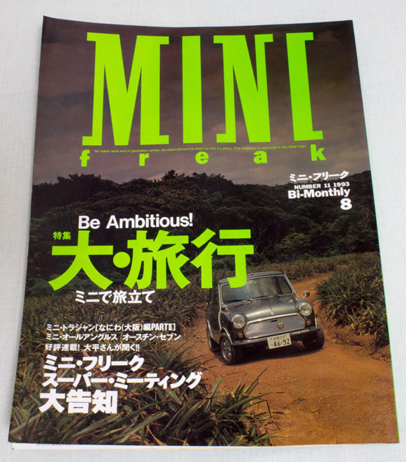 Vol.11 1993 Mini Freak Japanese MINI COOPER Magazine JAPAN CAR AUTO