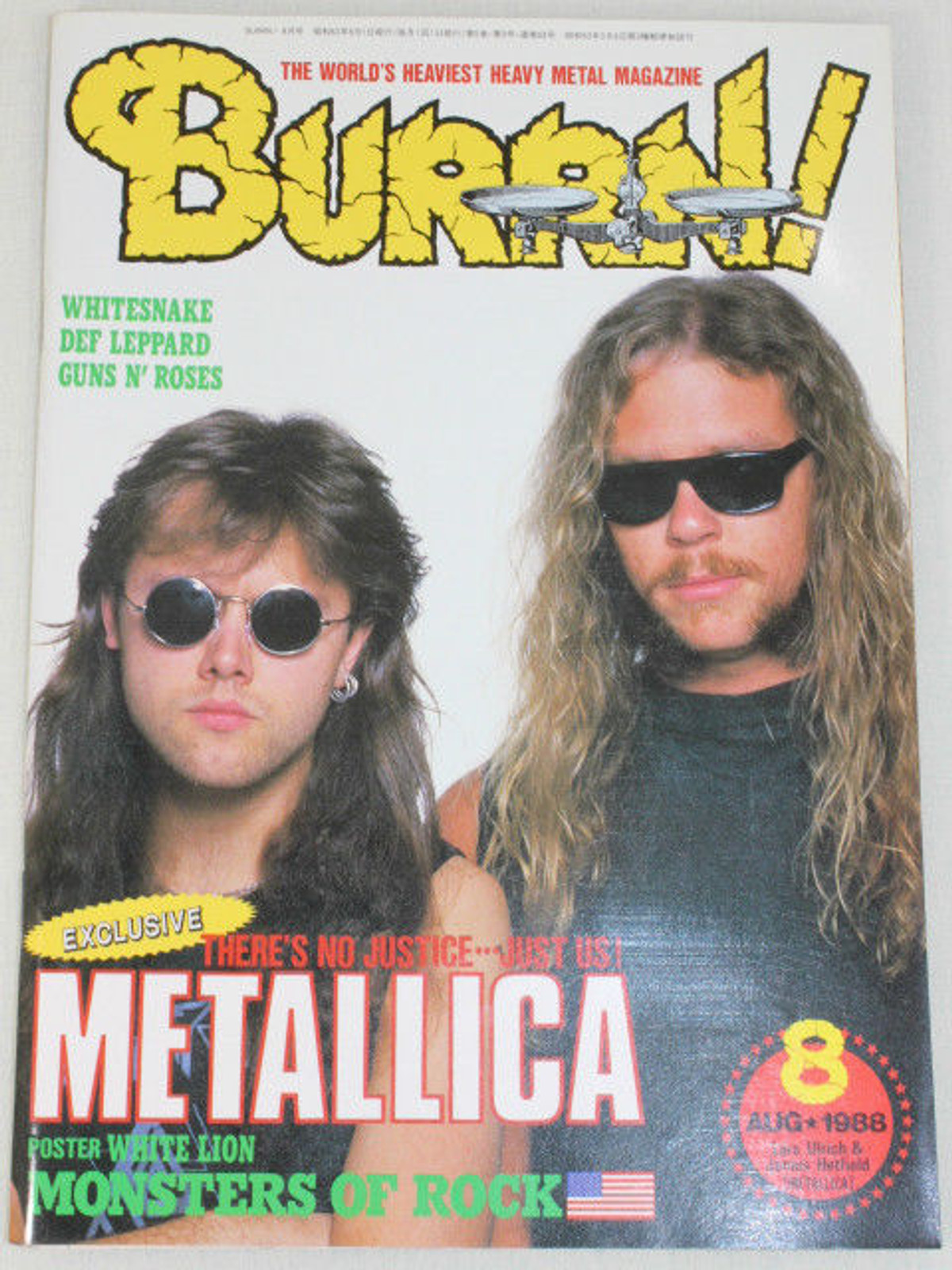 1988/08 BURRN! Japan Rock Magazine WHITE LION/SLASH/DEF LEPPARD/GUNS