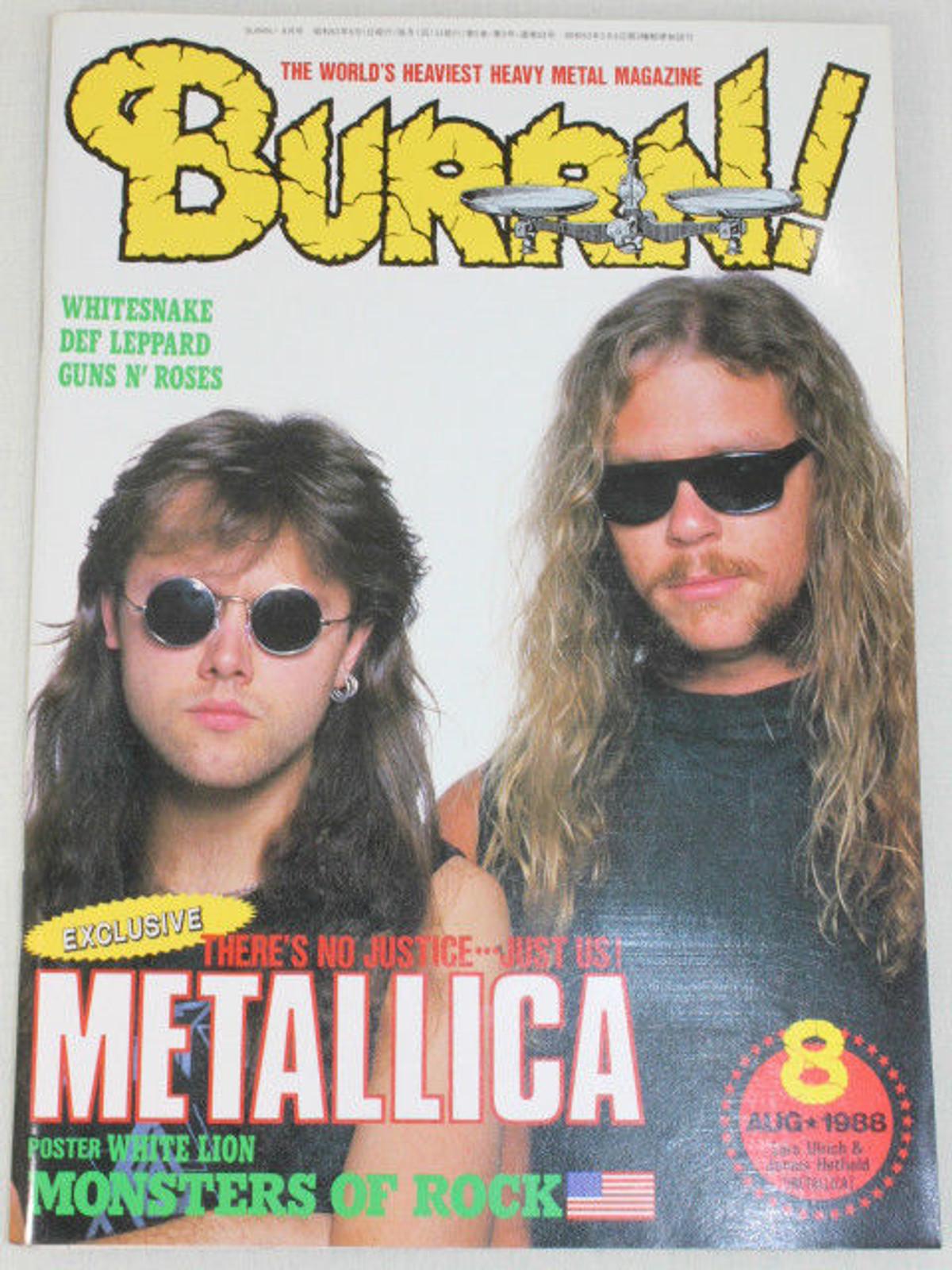 1988/08 BURRN! Japan Rock Magazine WHITE LION/SLASH/DEF LEPPARD/GUNS