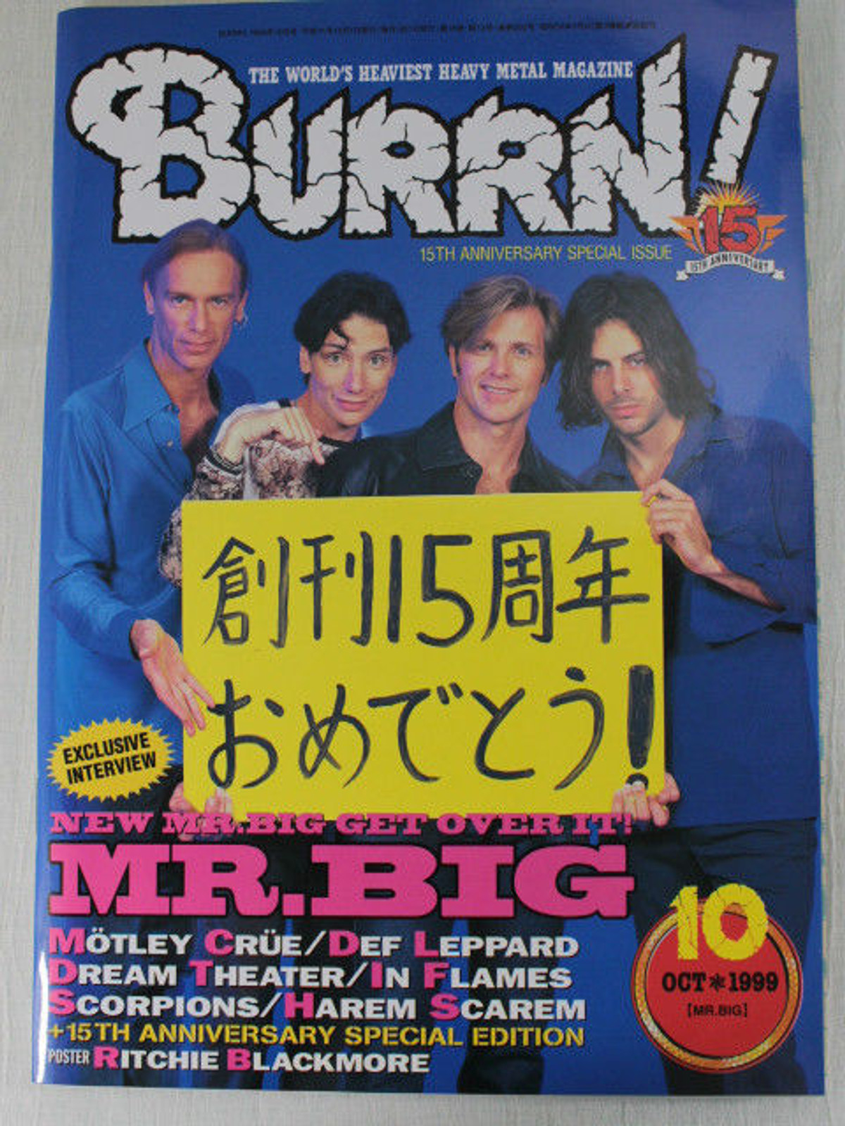 1999/10 BURRN! Japan Rock Magazine MR.BIG/DREAM THEATER/MOTLEY CLUE/IN FLAMES