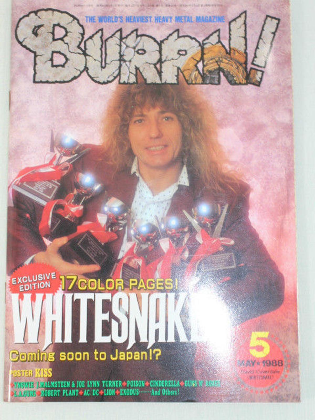 1988/05 BURRN! Japan Rock Magazine WHITESNAKE/KISS/L.A.GUNS/N'ROSES/AC/DC/LION