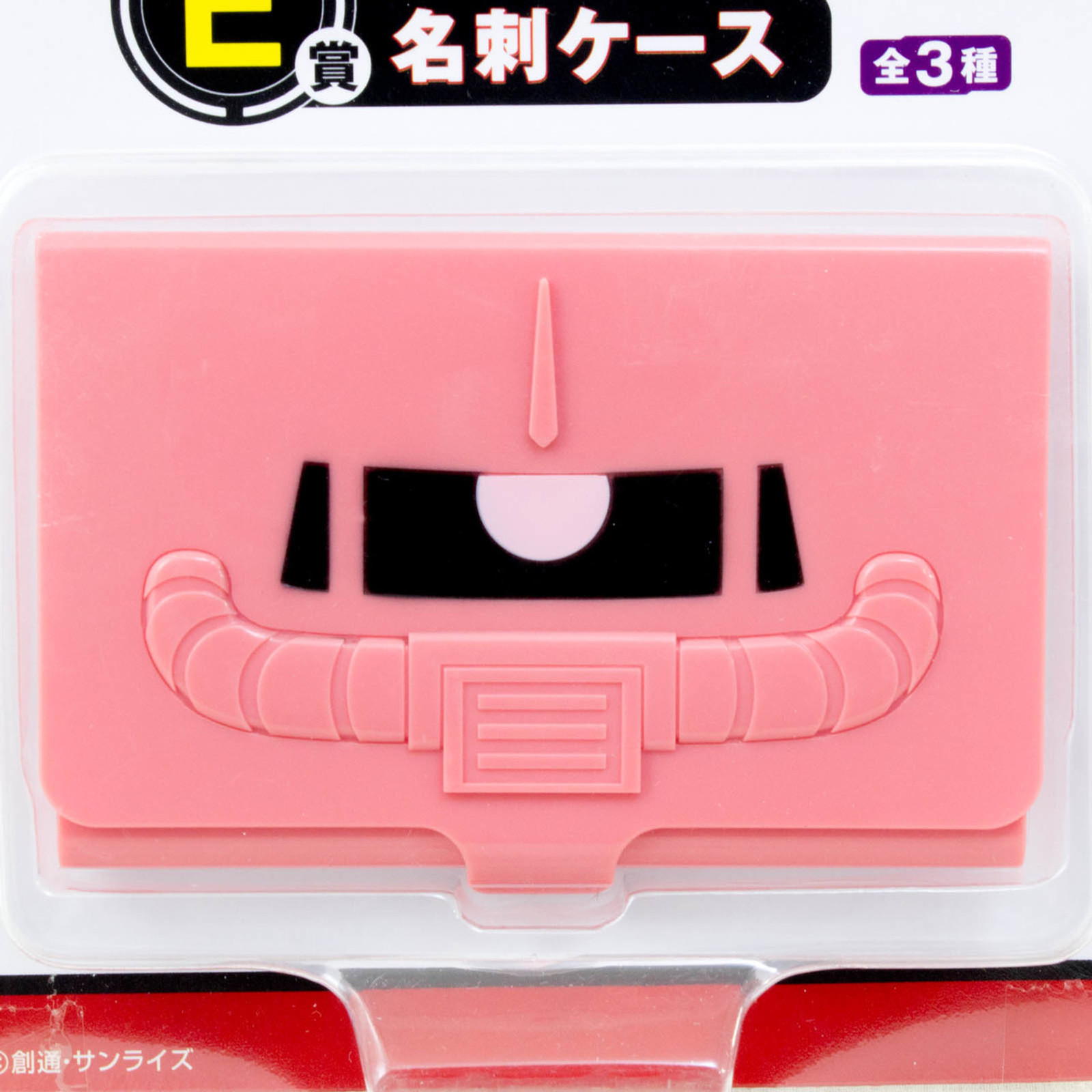 Gundam Business Card Case Char Zaku Banpresto JAPAN ANIME MANGA
