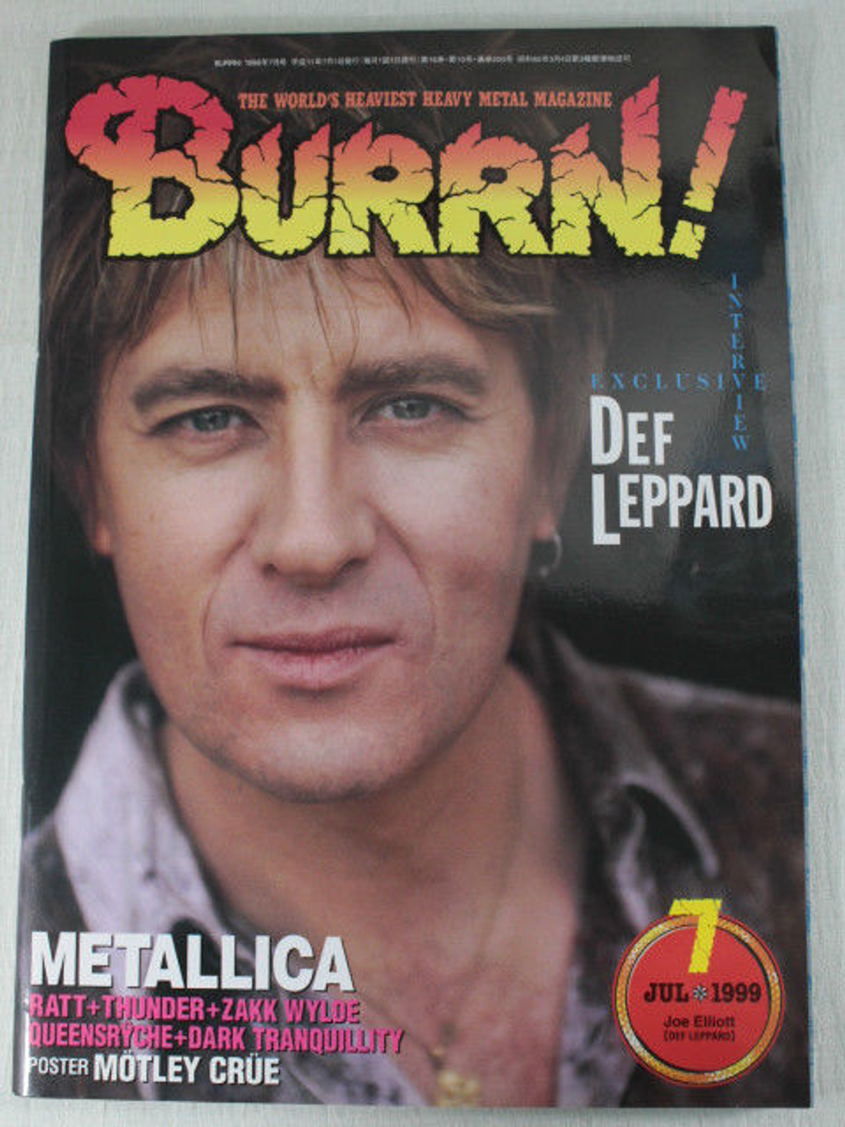 1999/07 BURRN! Japan Rock Magazine DEF LEPPARD/DARK TRANQUILLITY/RATT