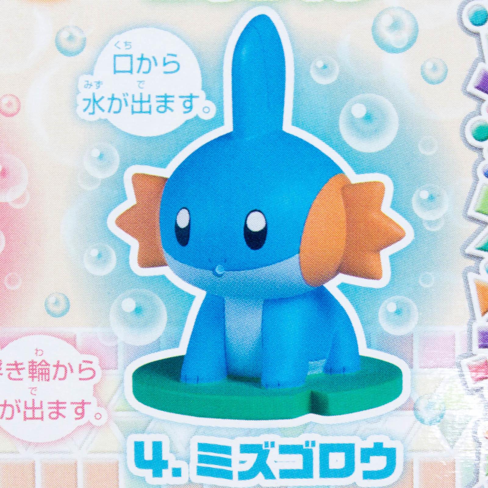 Pokemon Mudkip Mizugorou Water Gun Mini Figure Takara Tomy JAPAN ANIME MANGA