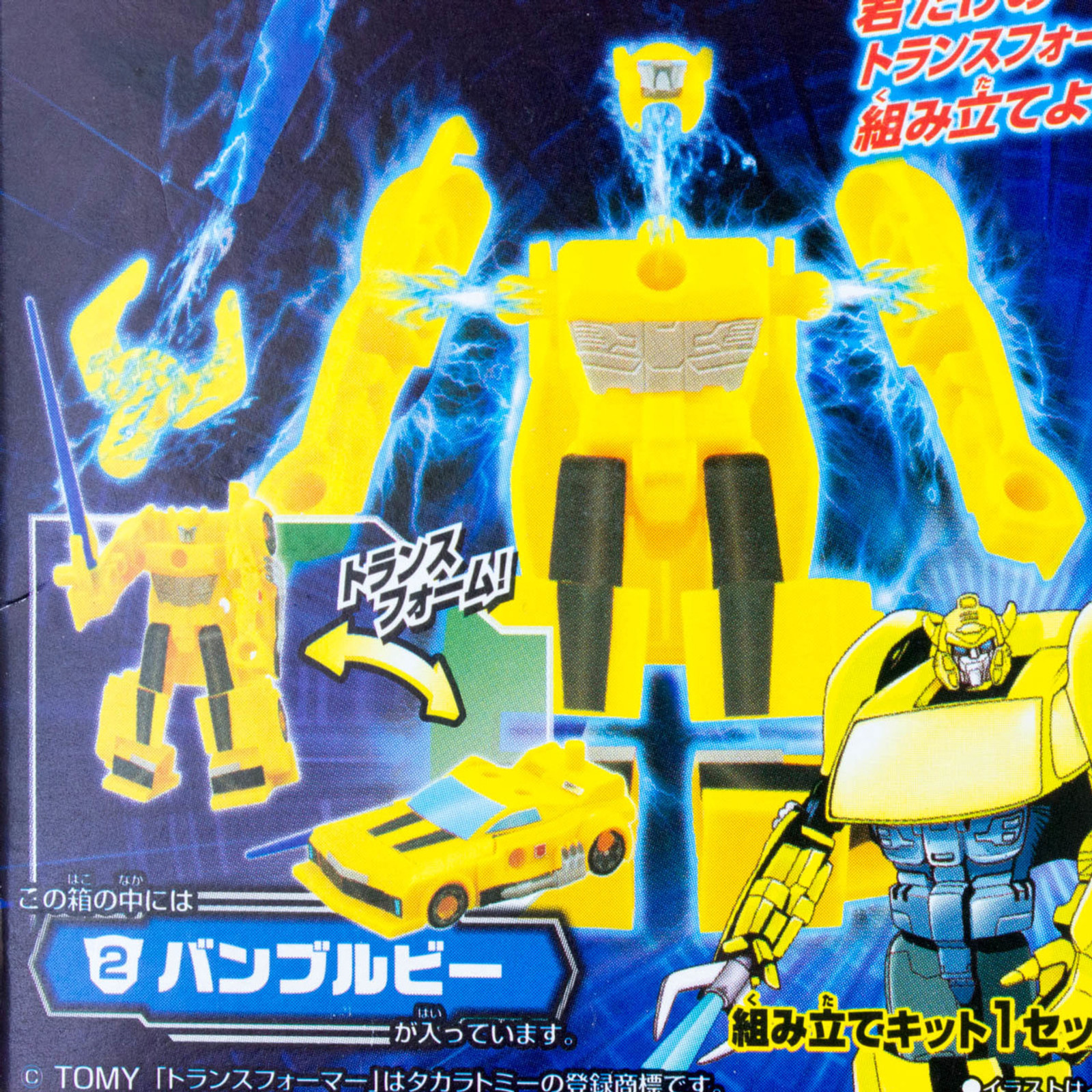 Transformers Bumblebee Mini Figure Block Wars Kabaya JAPAN ANIME MANGA