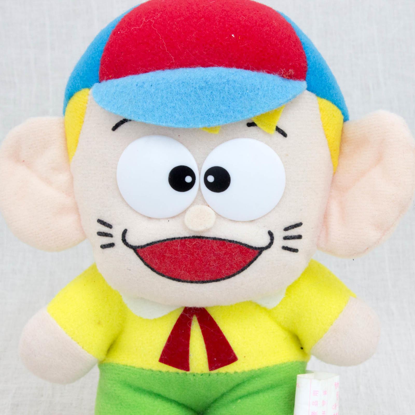 """The Monster Kid Kaibutsu Kun Taro Kaibutsu Plush Doll 6"""" Banpresto 1992 Fujiko Fujio JAPAN"""