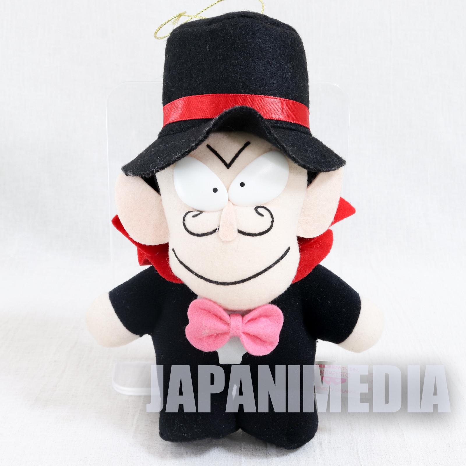"The Monster Kid Dracula Plush Doll 7"" Banpresto 1992 Fujiko Fujio JAPAN"