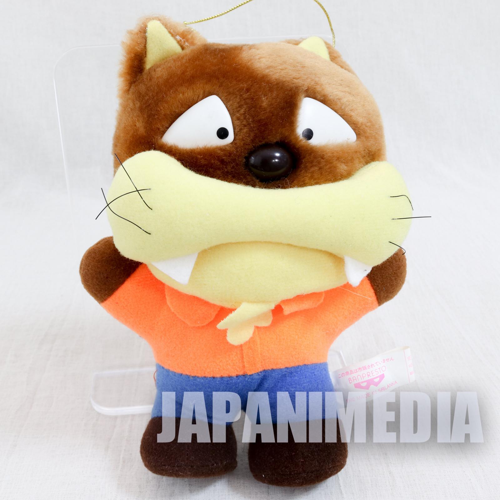 "The Monster Kid Wolfman Plush Doll 6"" Banpresto 1992  Fujiko Fujio"
