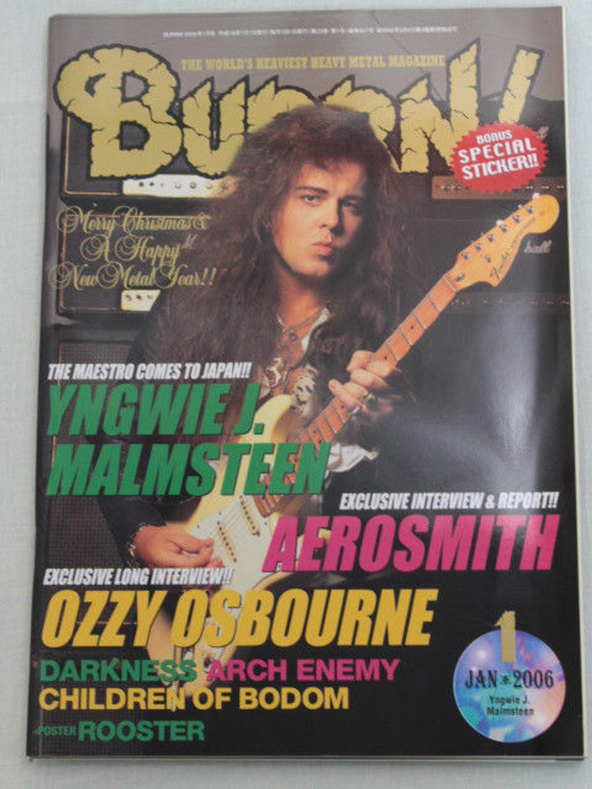 2006/01 BURRN! Japan Magazine YNGWIE MALMSTEEN/AEROSMITH/OZZY OSBOURNE/DARKNESS