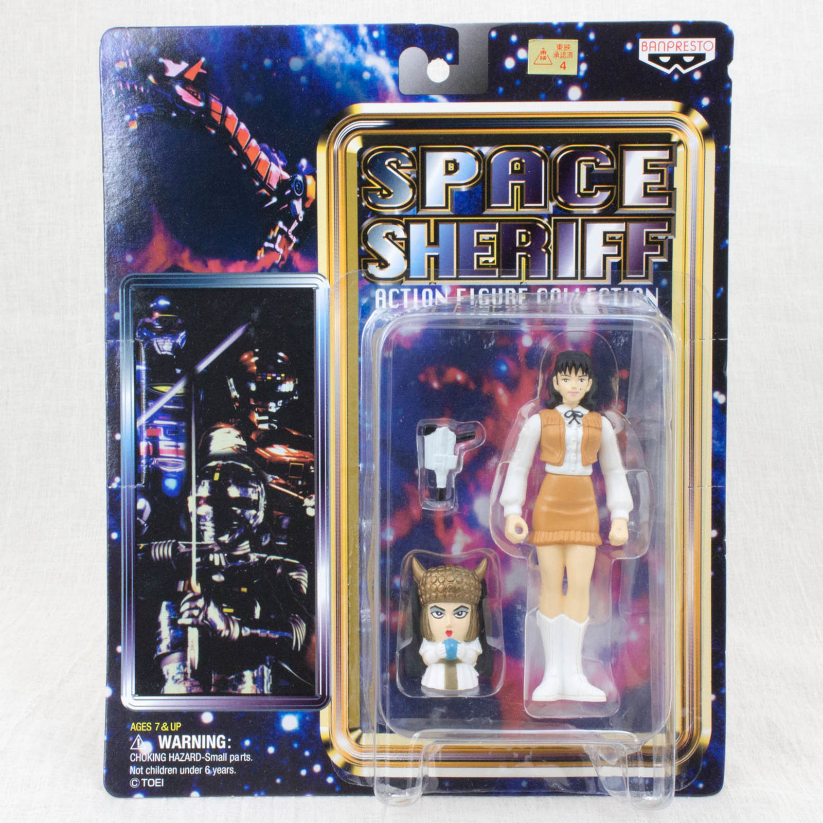 RARE! Space Sheriff Shaider Annie Toei Hero Action Figure Collection JAPAN ANIME