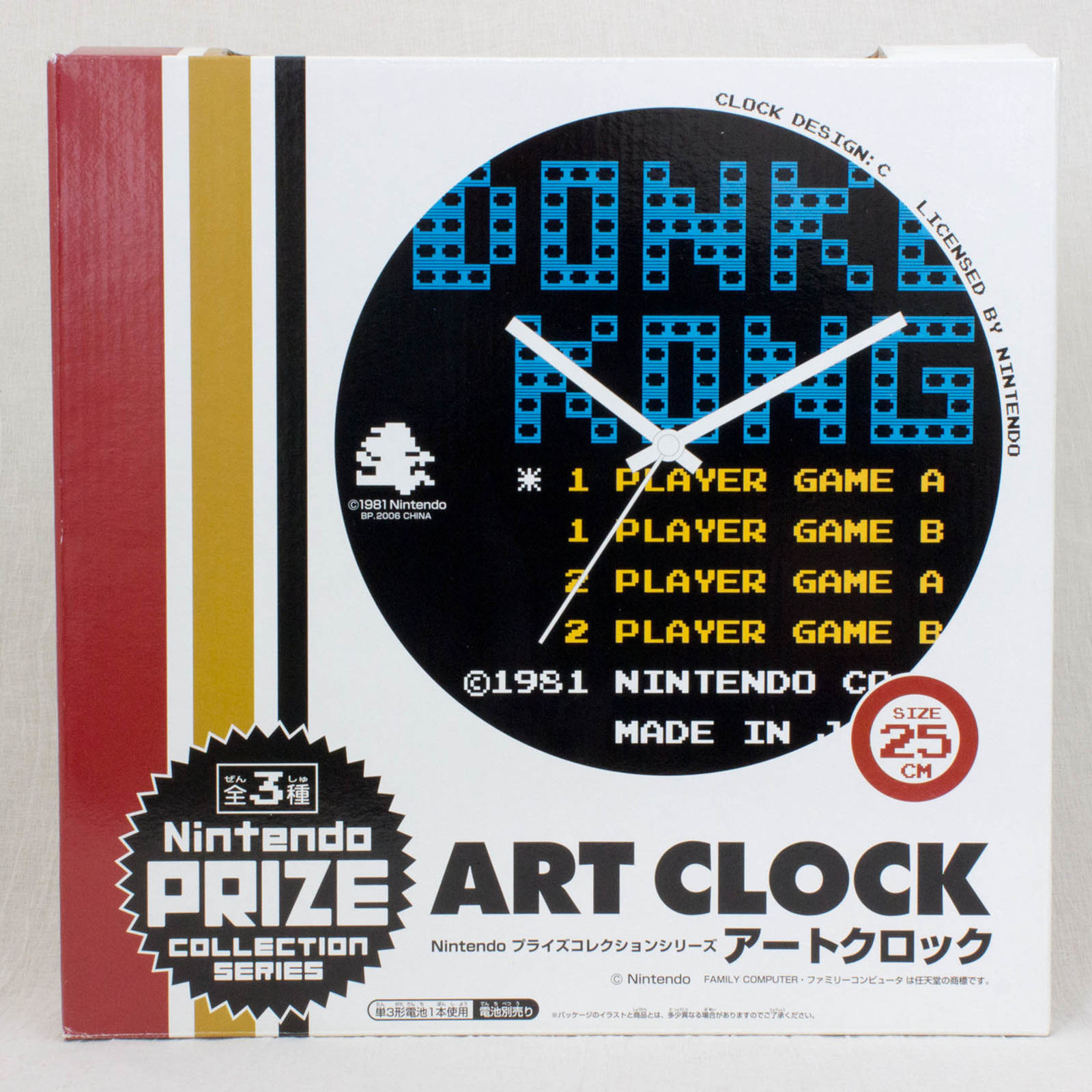 Nintendo Famicom Family Computer Art Wall Clock Donkey Kong Ver. JAPAN NES