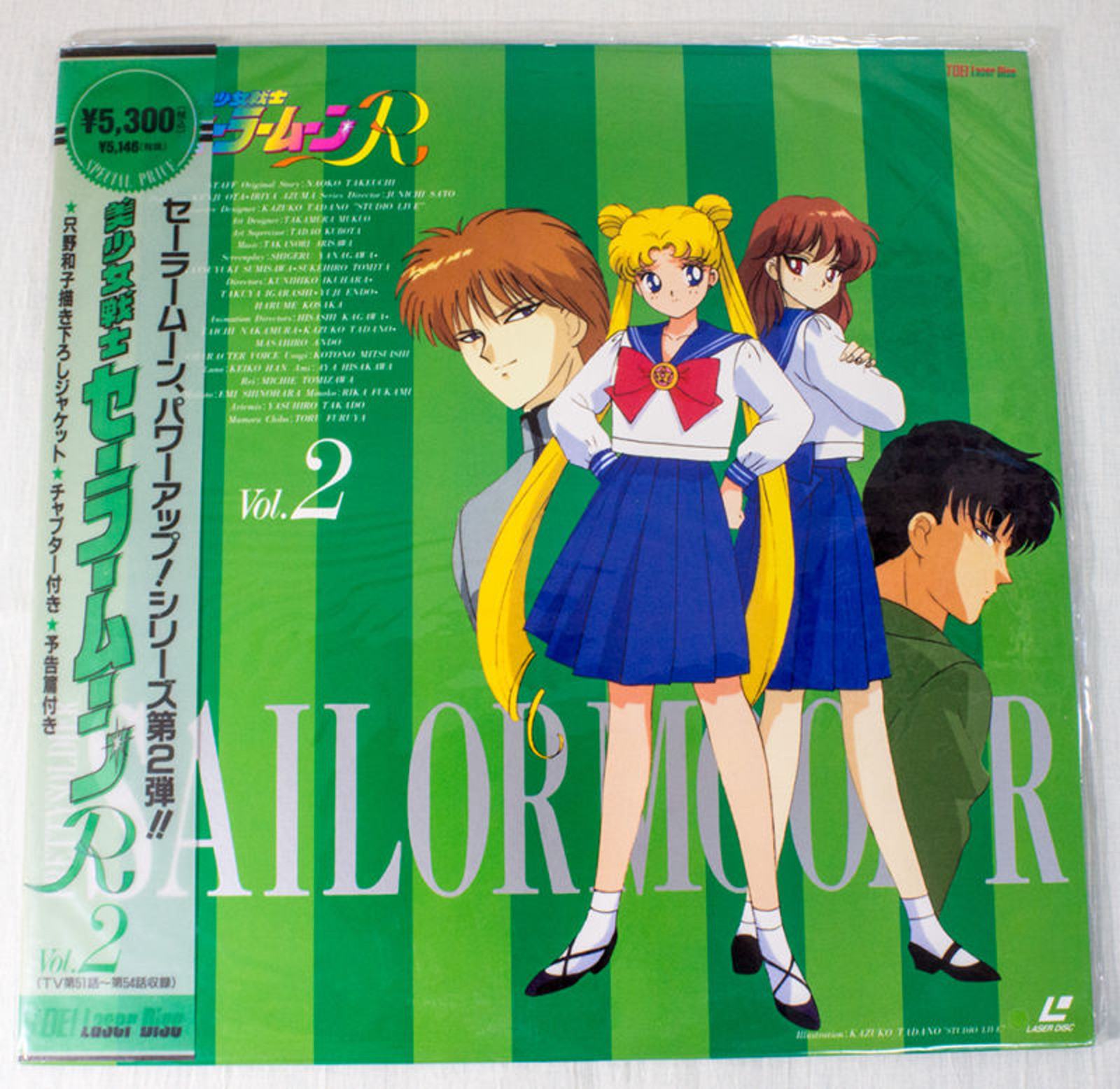 Sailor Moon R Vol.2 Laser Disc LD JAPAN ANIME MANGA