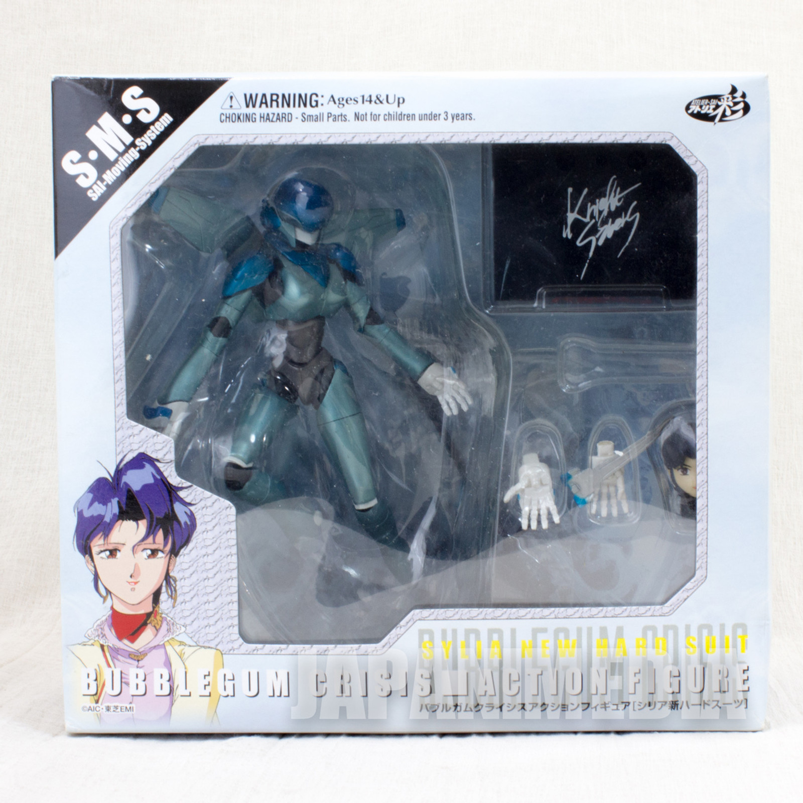 RARE! Bubblegum Crisis SYLIA Action Figure New Hard Suit Atelier SAI Japan