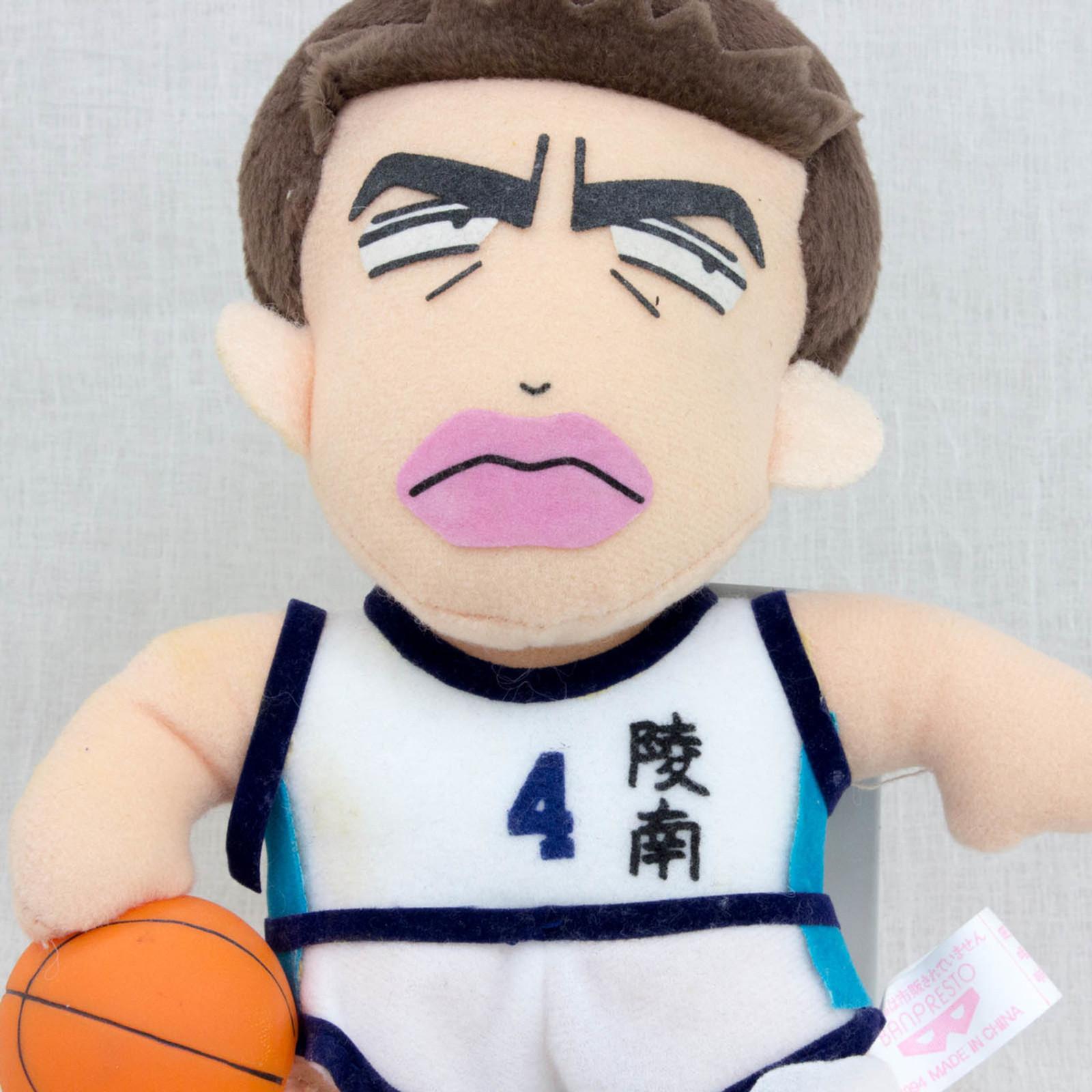 SLAM DUNK Jun Uozumi Ryonan #4 Plush Doll JAPAN ANIME MANGA JUMP