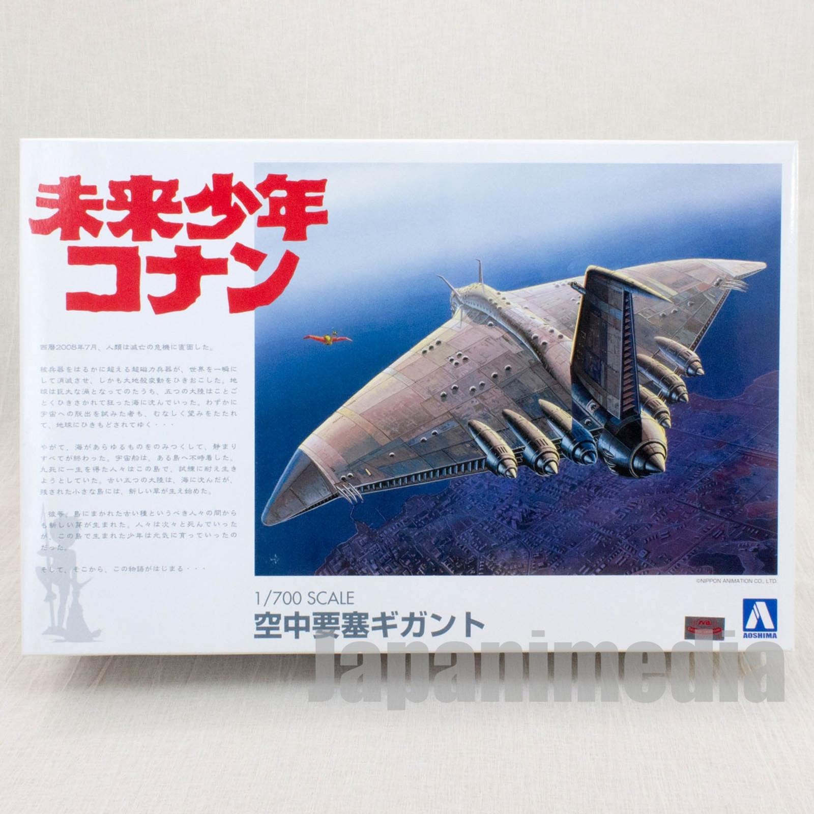 Future Boy Conan Gigant 1/700 Plastic Model Kit JAPAN ANIME HAYAO MIYAZAKI