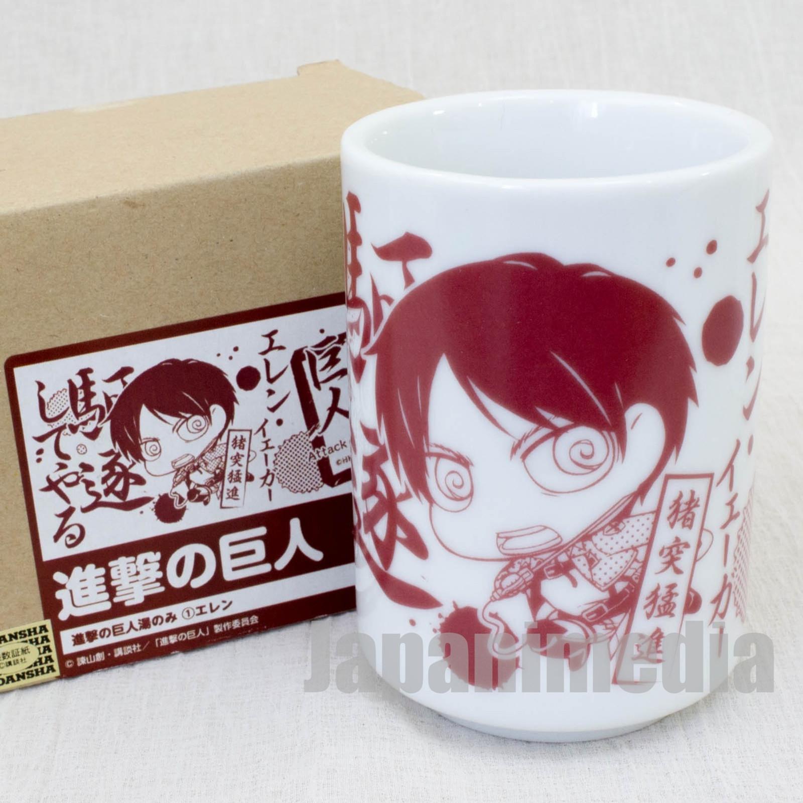Attack on Titan Yunomi Japanese Tea Cup Eren Yeager Ver. JAPAN ANIME MANGA