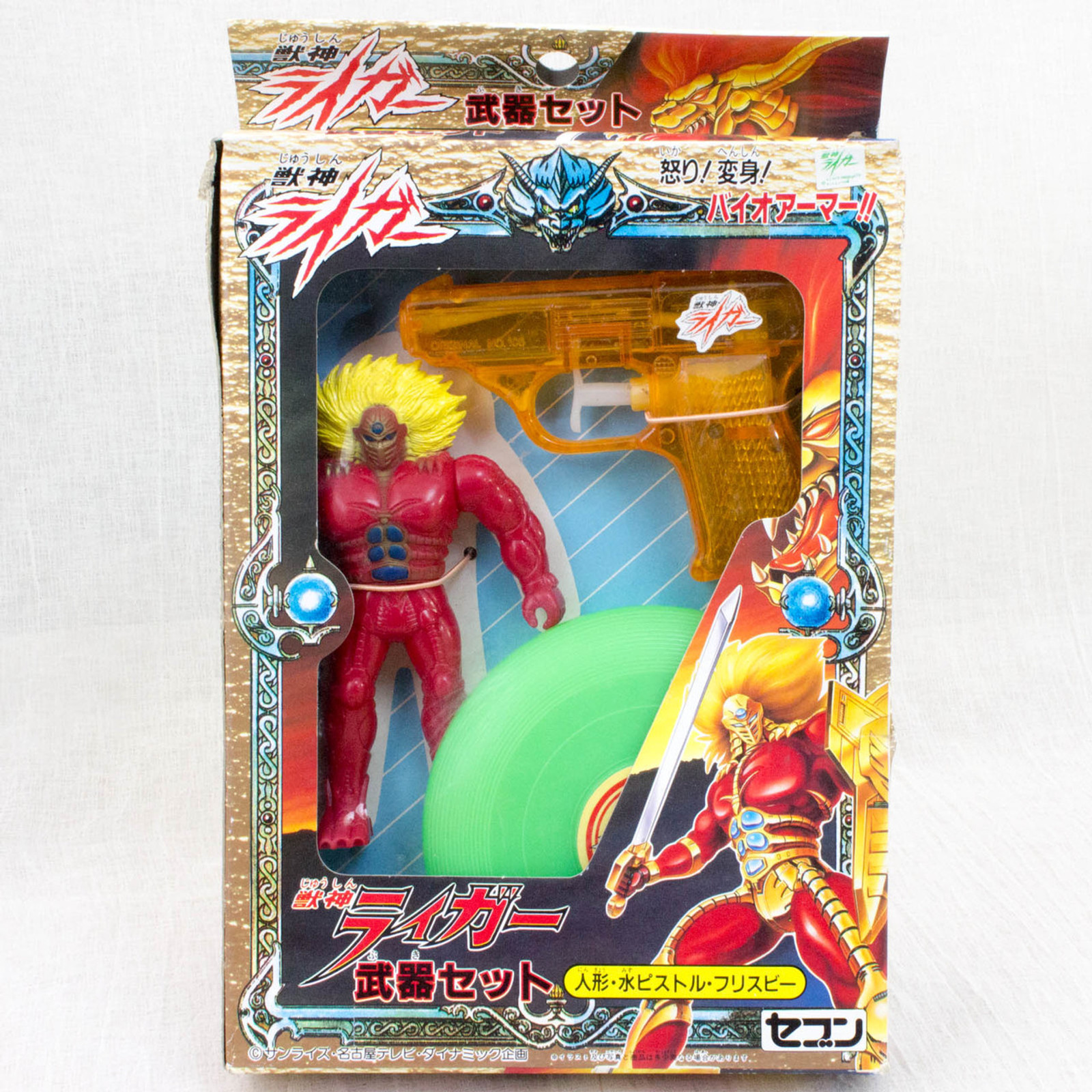 Retro! Jushin Liger Set Figure Water Gun Frisbee JAPAN ANIME MANGA