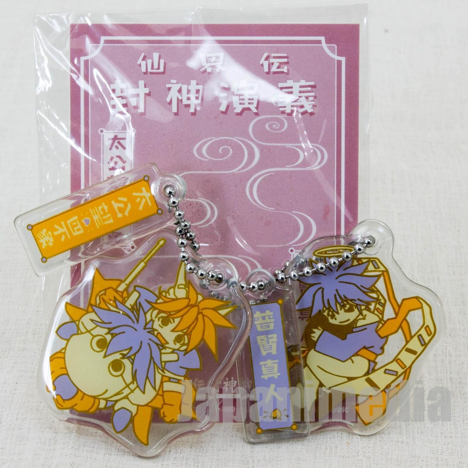 Senkaiden Hoshin Engi Fugen Shinjin Taikobo Sibuxiang Rubber Mascot Ballchain