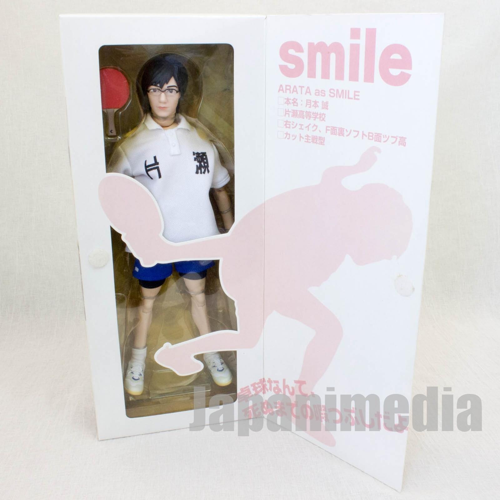 PING PONG Smile Tsukimoto Makoto Real Action Heroes RAH Figure Medicom Toy JAPAN