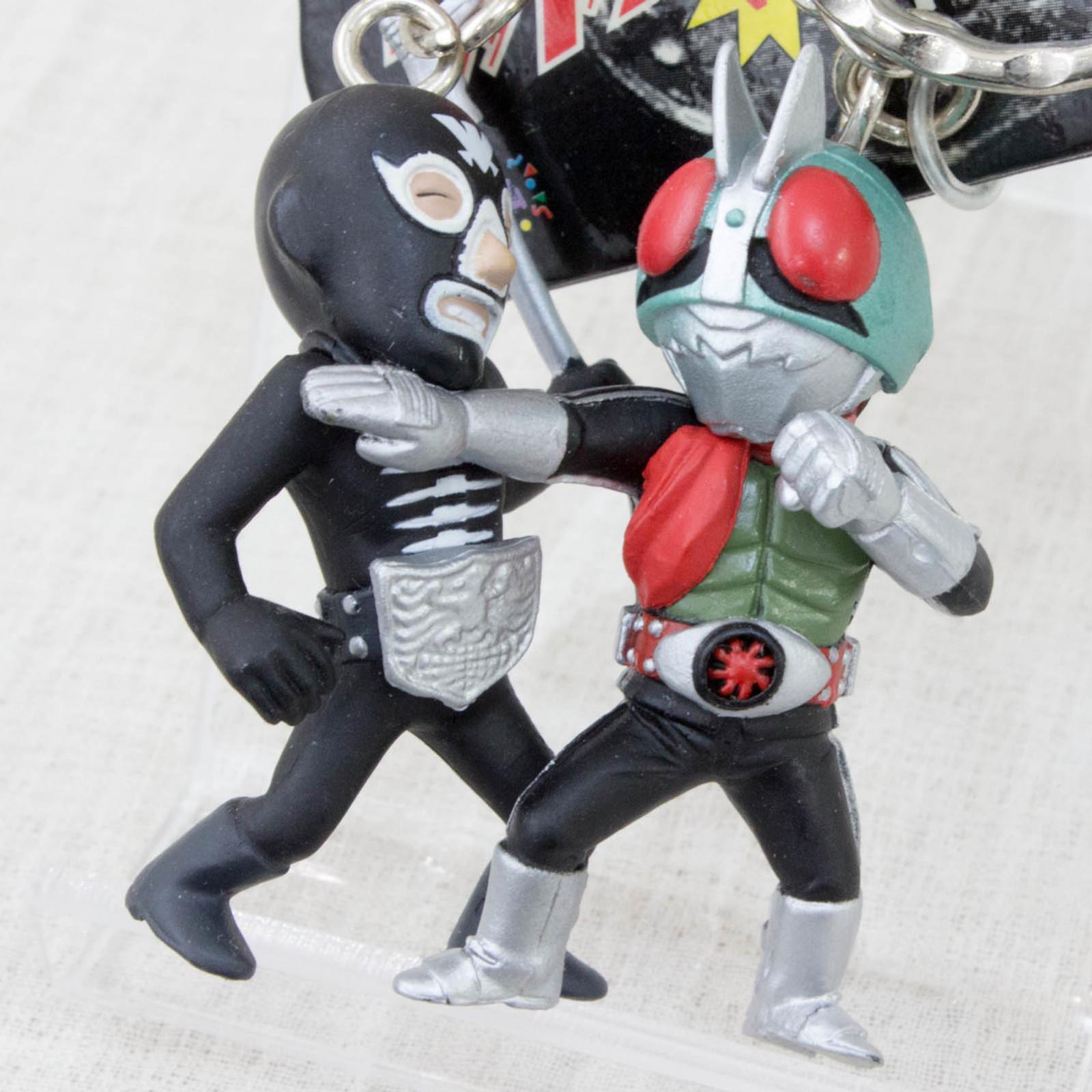 Kamen Rider VS. Shocker Figure Key Chain JAPAN TOKUSATSU