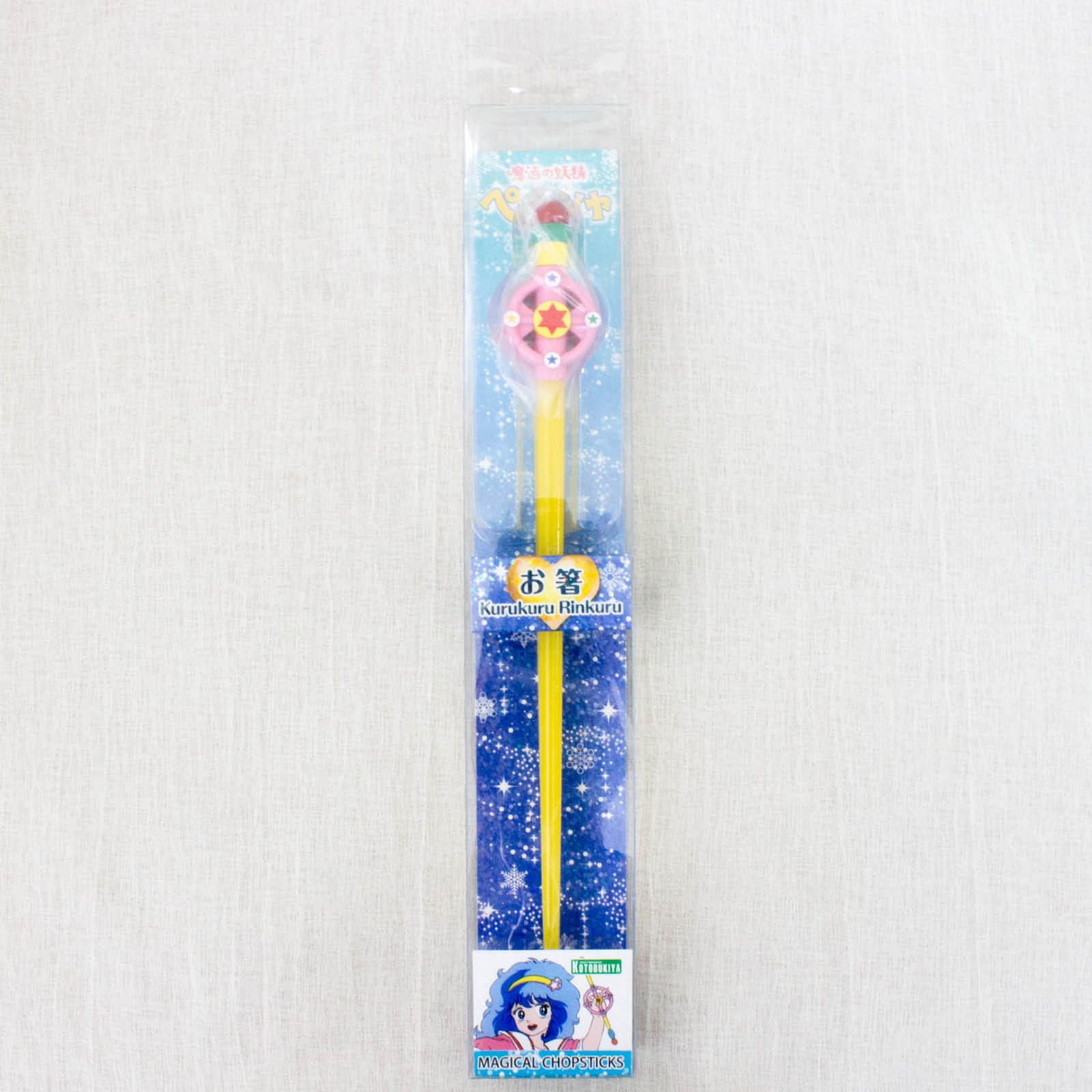 Persia the Magic Fairy Magical Chopsticks Kotobukiya JAPAN ANIME MANGA