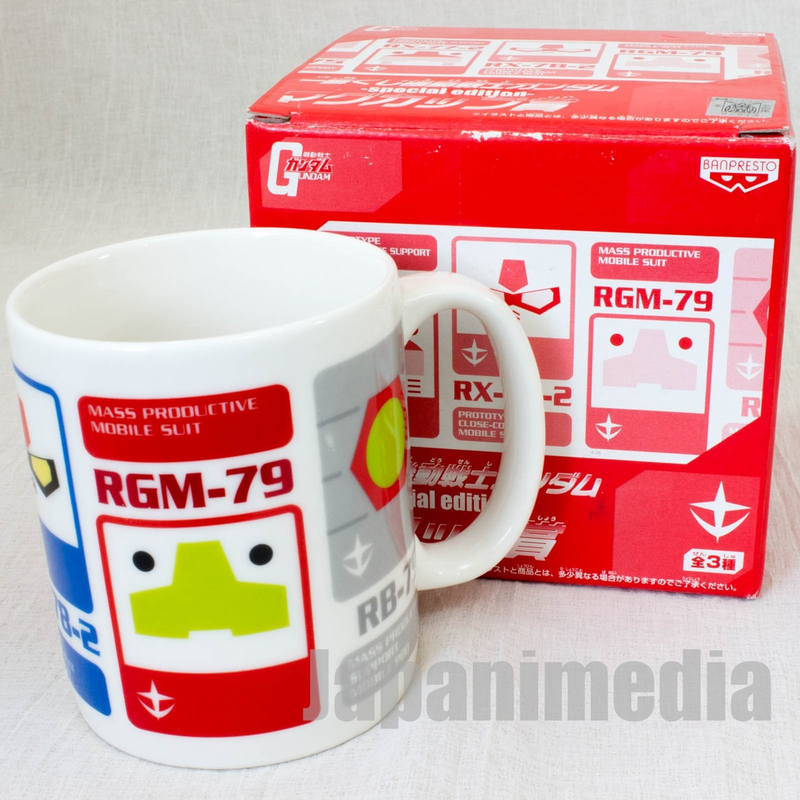 Gundam Mug Earth Federation Force Mobile Suit Banpresto JAPAN ANIME MANGA