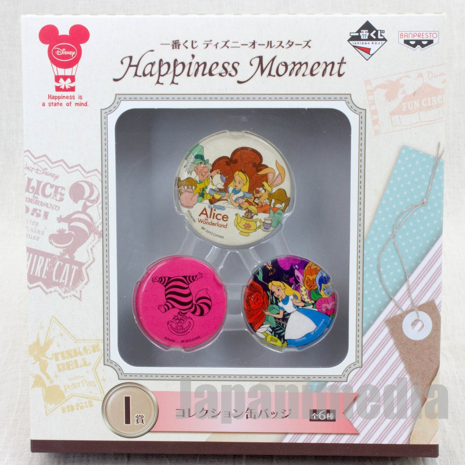 Disney Alice in Wonderland All Stars Collection Pins Badge set Ichiban Kuji Banpresto JAPAN