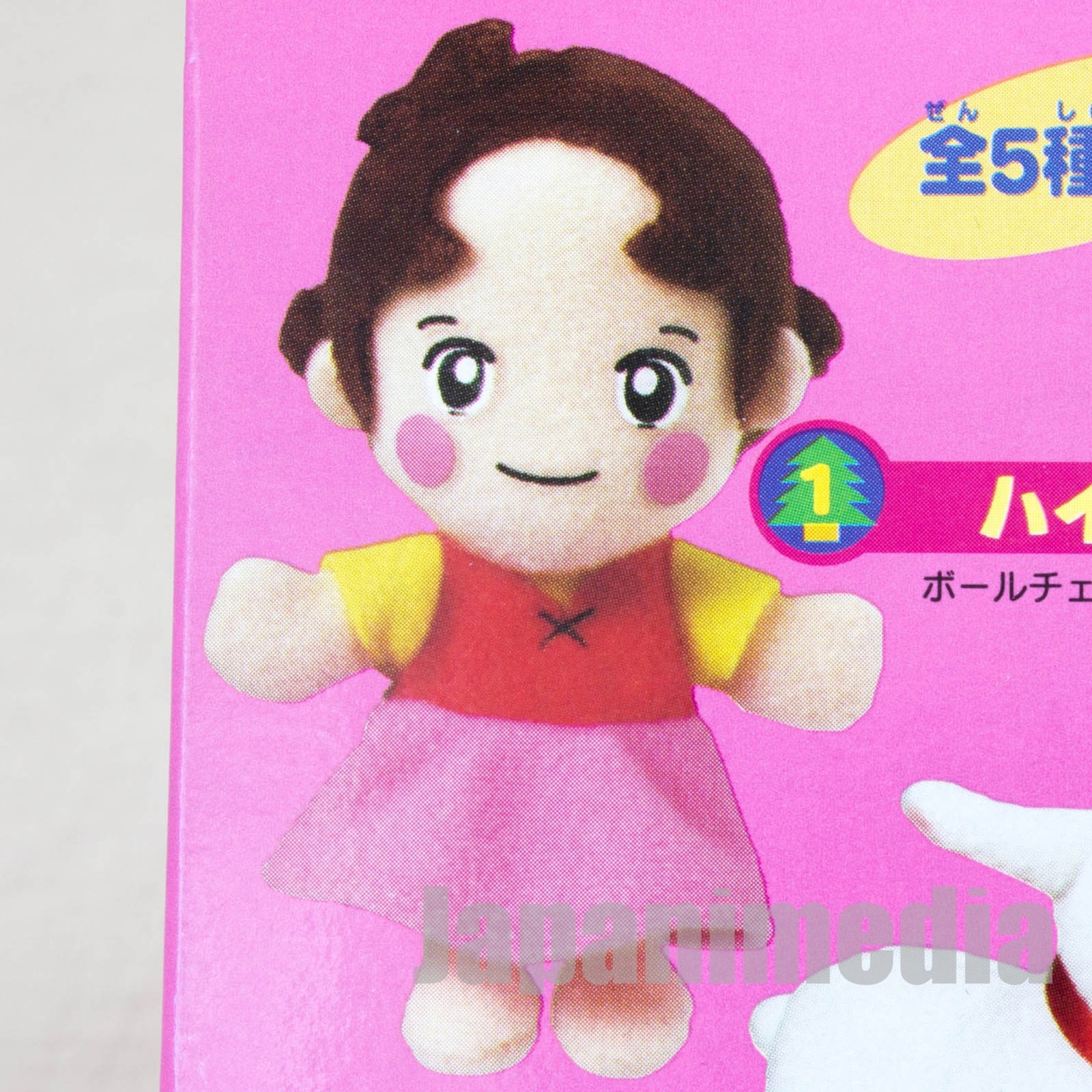 Heidi Girl of the Alps Cute Mate Mini Plush Doll Figure Kabaya JAPAN ANIME