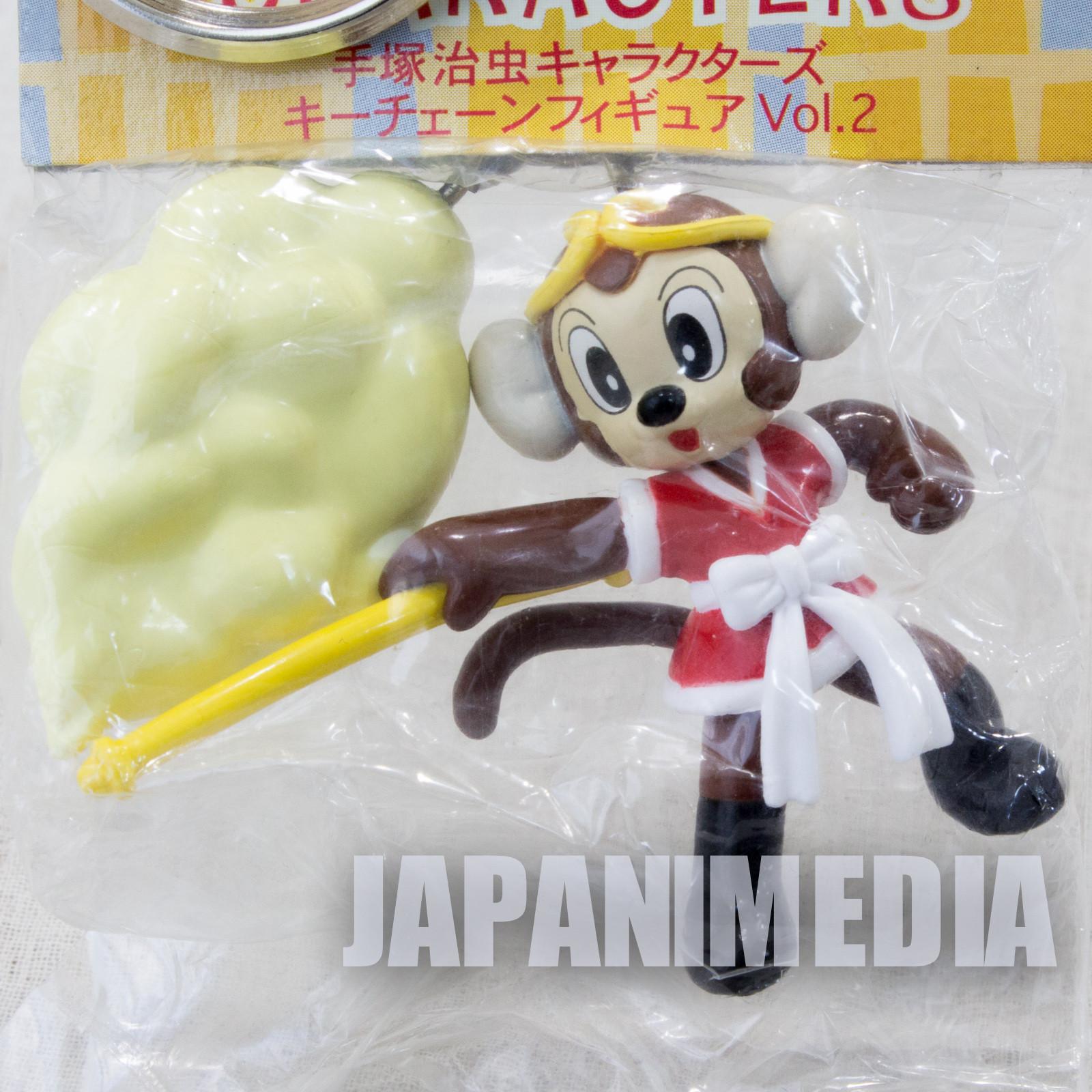 RARE! Boku no Son Goku Figure Key Chain Tezuka Osamu SEGA JAPAN ANIME