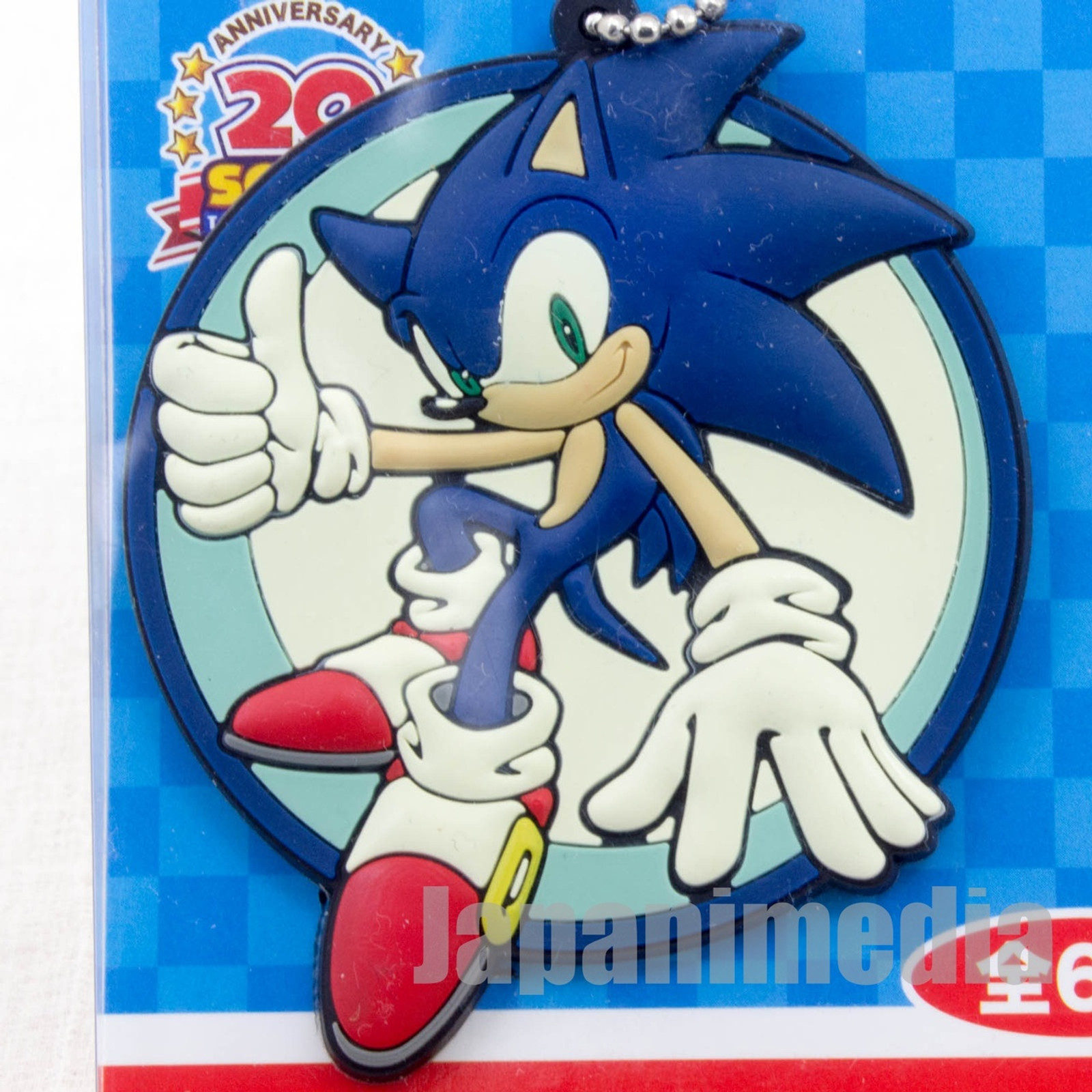 Sonic The Hedgehog SONIC 20th Anniversary Rubber Mascot SEGA JAPAN GAME