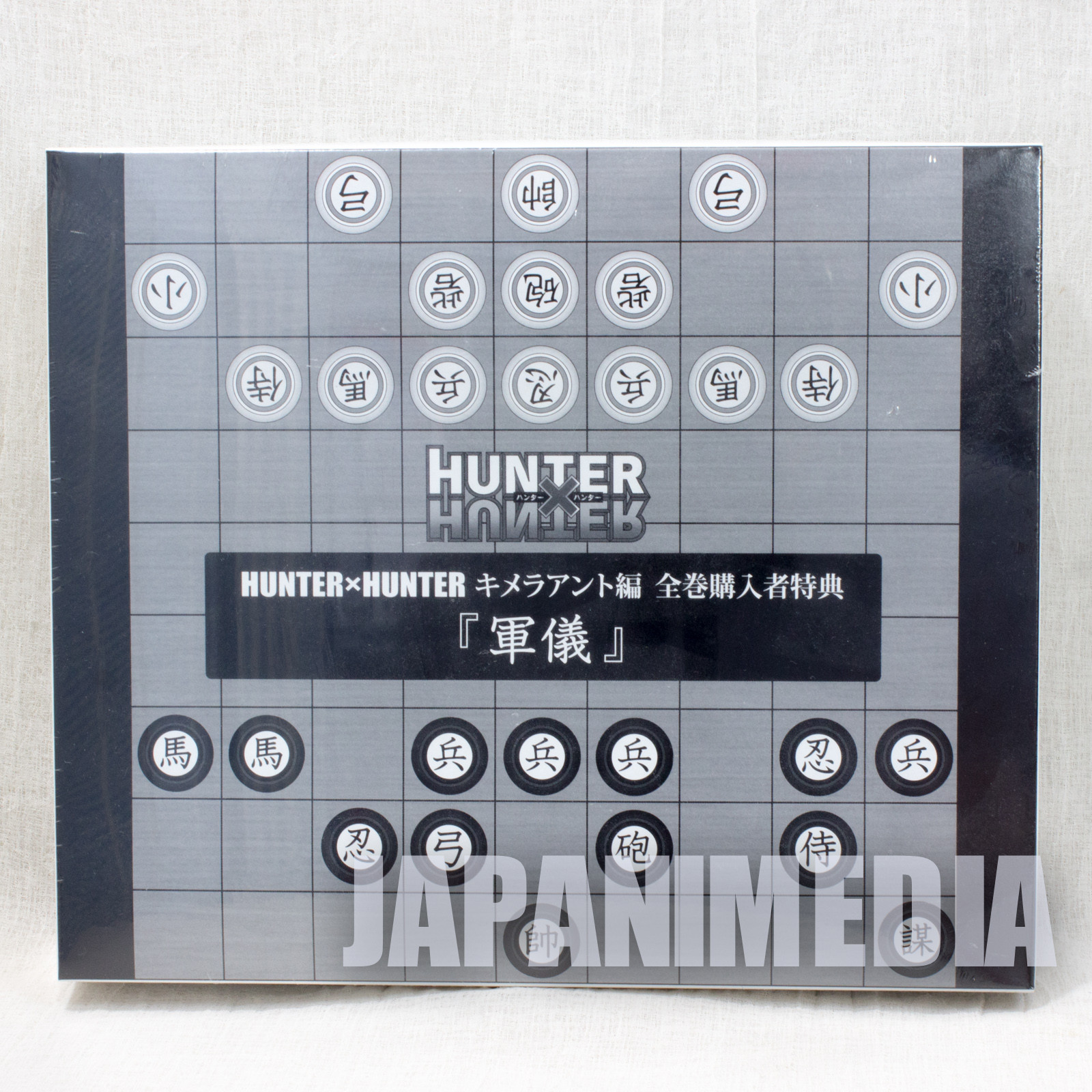 RARE! HUNTER x HUNTER GUNGI Board Game of Chimera Ant JAPAN ANIME MANGA