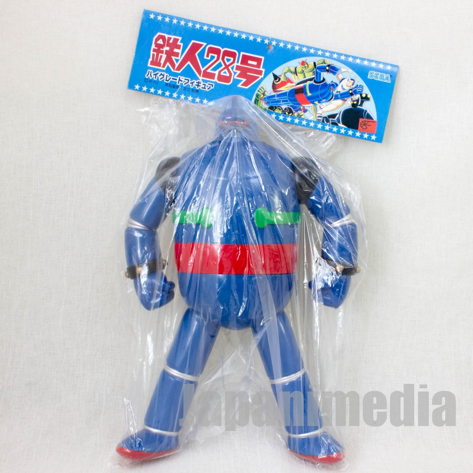 "Gigantor Tetsujin 28 13"" High Grade Figure SEGA 2002 JAPAN ANIME MANGA"