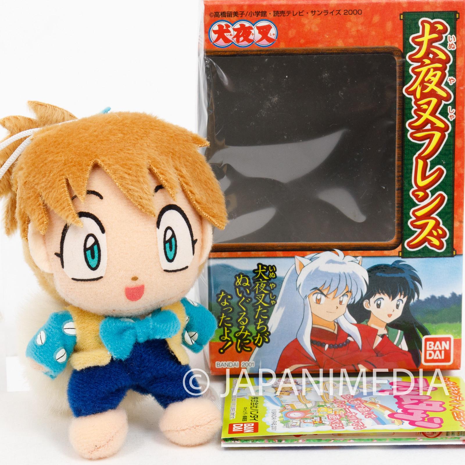 "RARE!! InuYasha Shippou Inuyasha Friends 3.5"" Mini Plush Doll JAPAN ANIME MANGA"