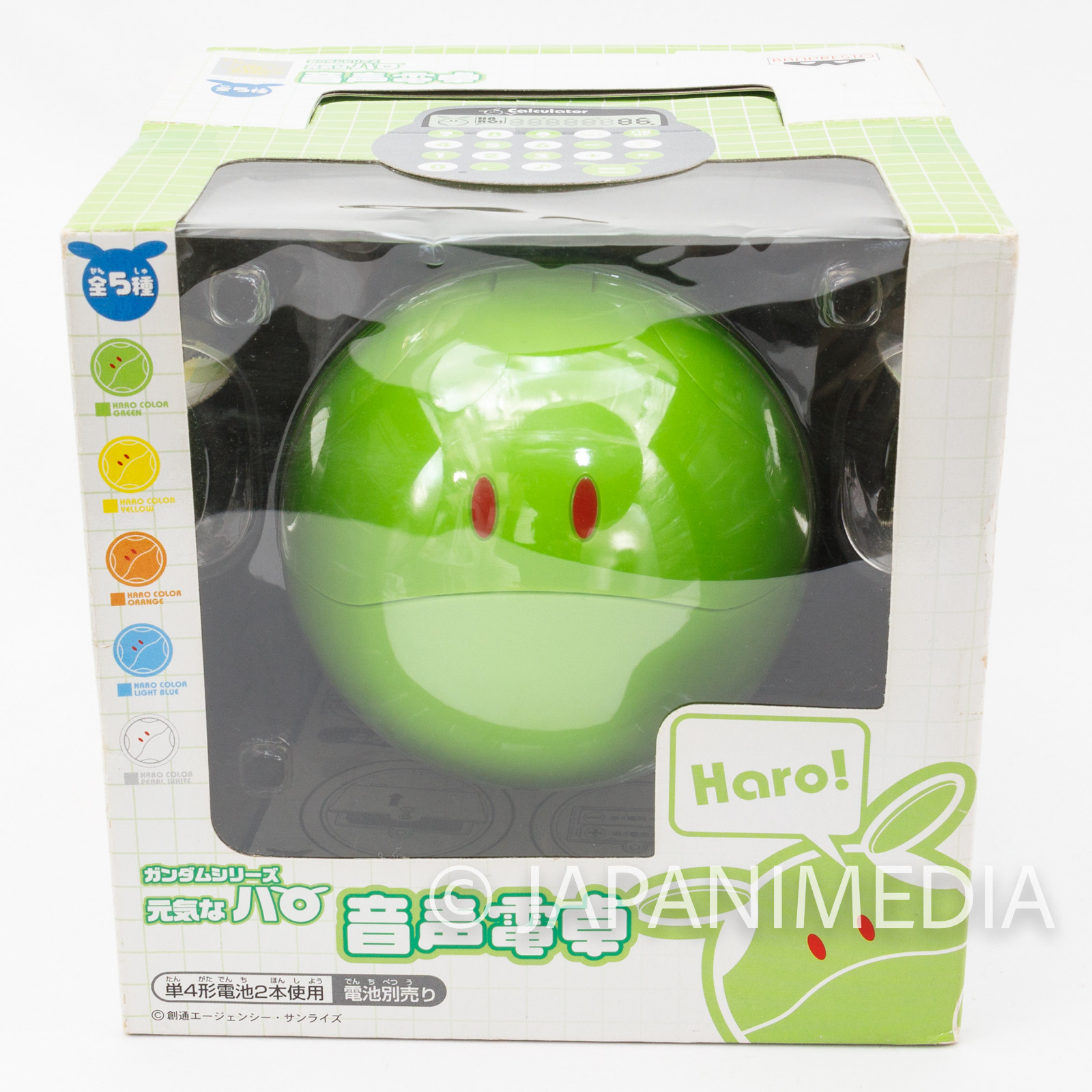 Gundam Mascot Robot Haro Voice Sound Calculator Figure Banpresto JAPAN ANIME