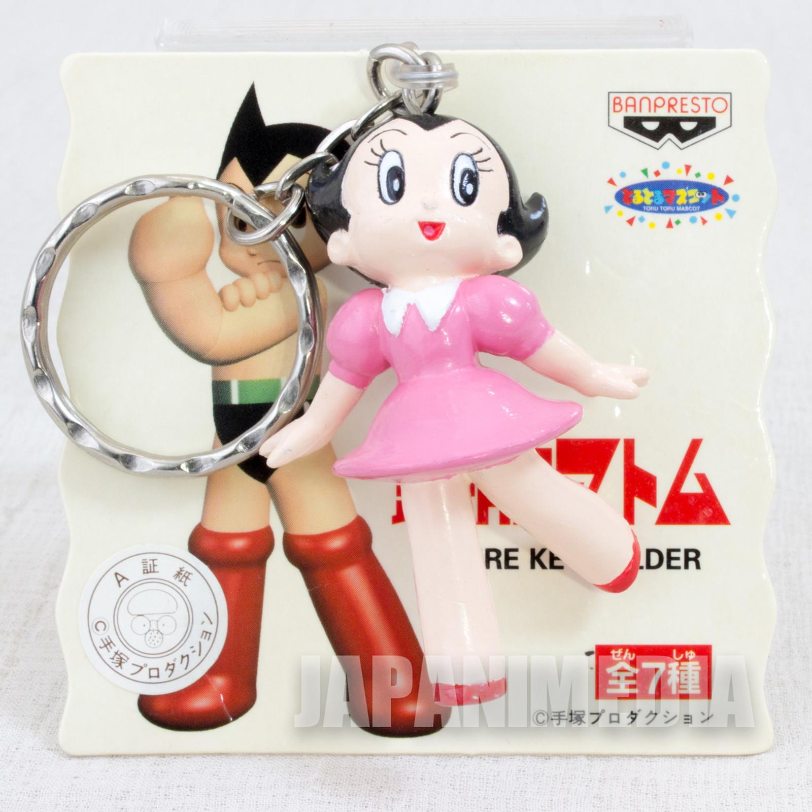 Astro Boy Uran Mascot Figure Key Chain Osamu Tezuka JAPAN ANIME