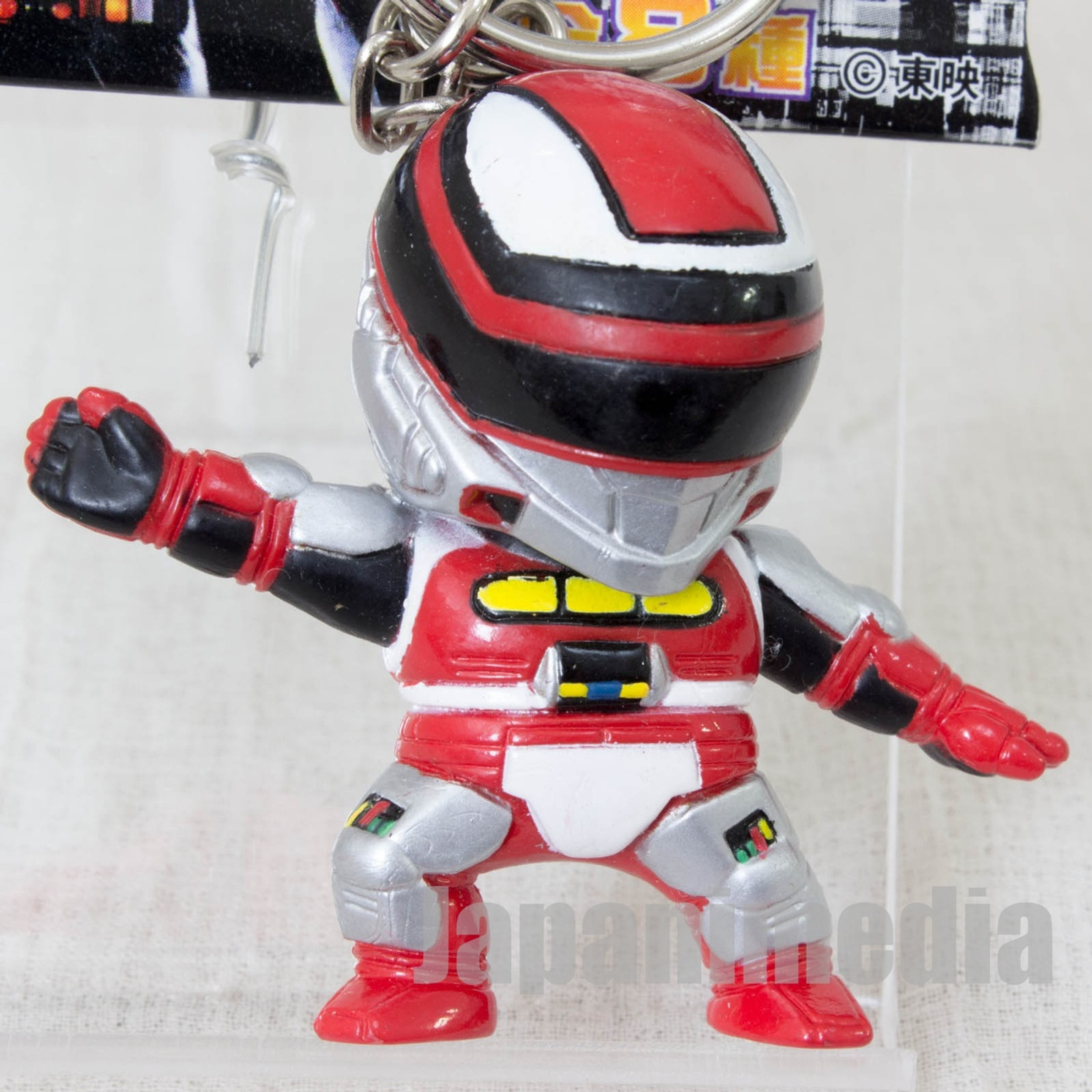 Jikuu Senshi Spielban Diana Toei Metal Hero Mascot Figure Key Chain TOKUSATSU