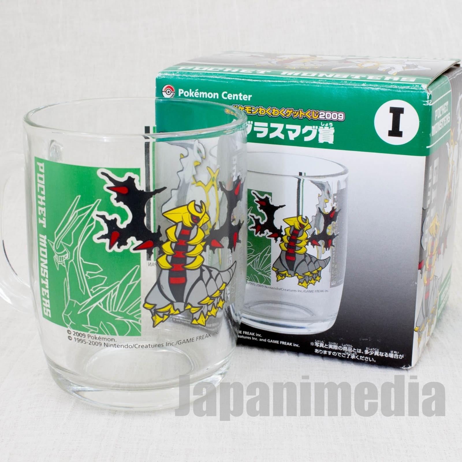 Pokemon Glass Mug Giratina & Arceus Pocket Monsters Center JAPAN ANIME MANGA