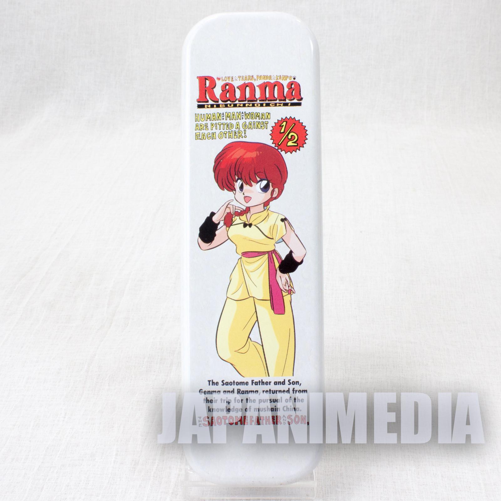 Ranma 1/2 Pen Case Movic JAPAN ANIME MANGA