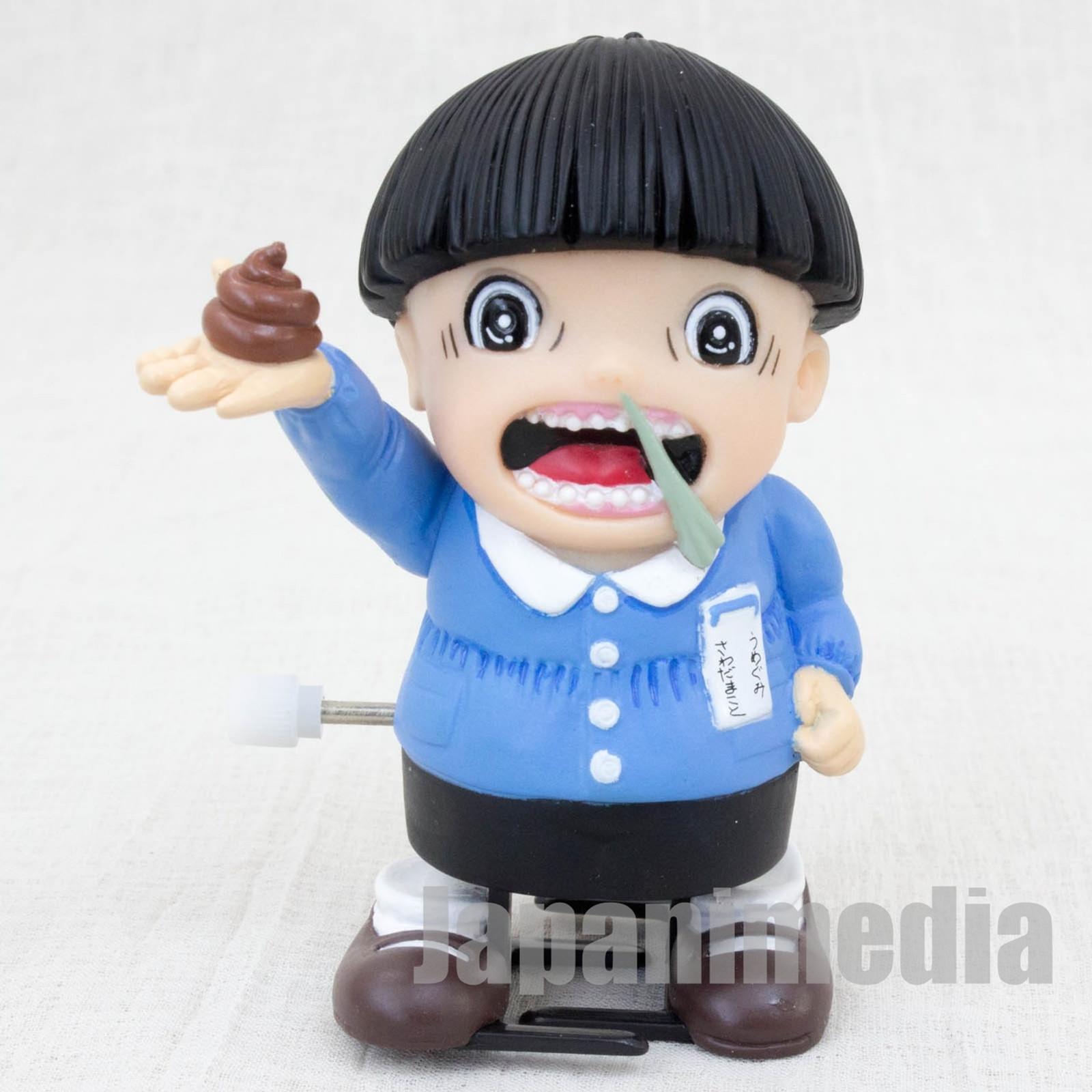 Makoto Chan Wind-up Figure Umezu Kazuo Wacky Walky JAPAN ANIME MANGA