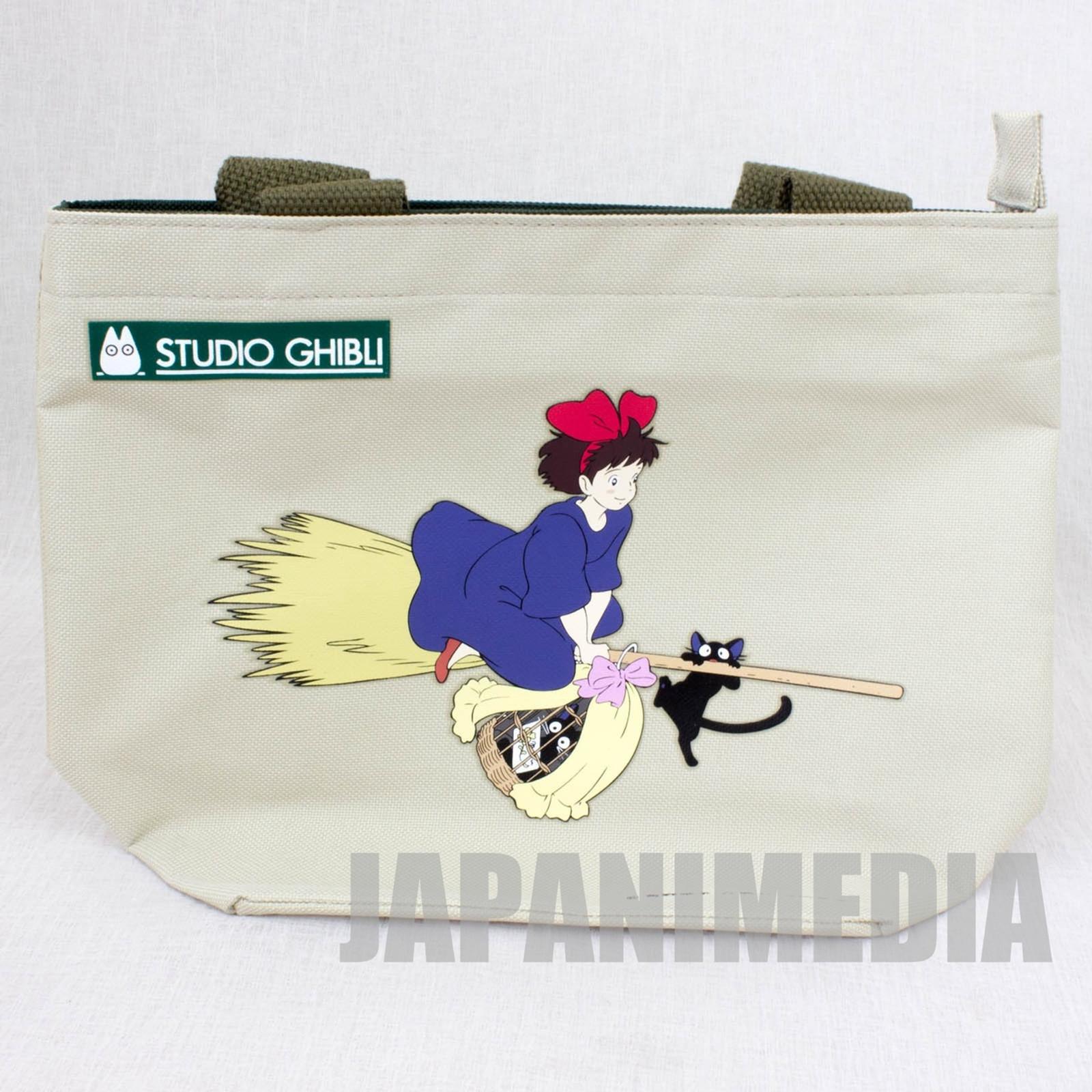 Kiki's Delivery Service Tote Bag H23 x W30cm Studio Ghibli JAPAN ANIME MANGA