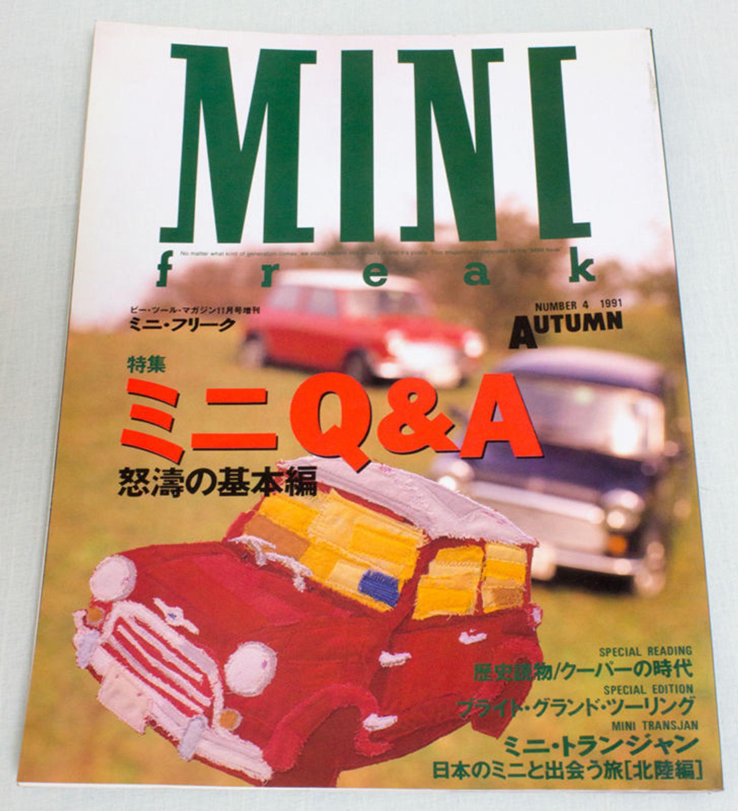 Vol.4 1991 Mini Freak Japanese MINI COOPER Magazine JAPAN CAR AUTO
