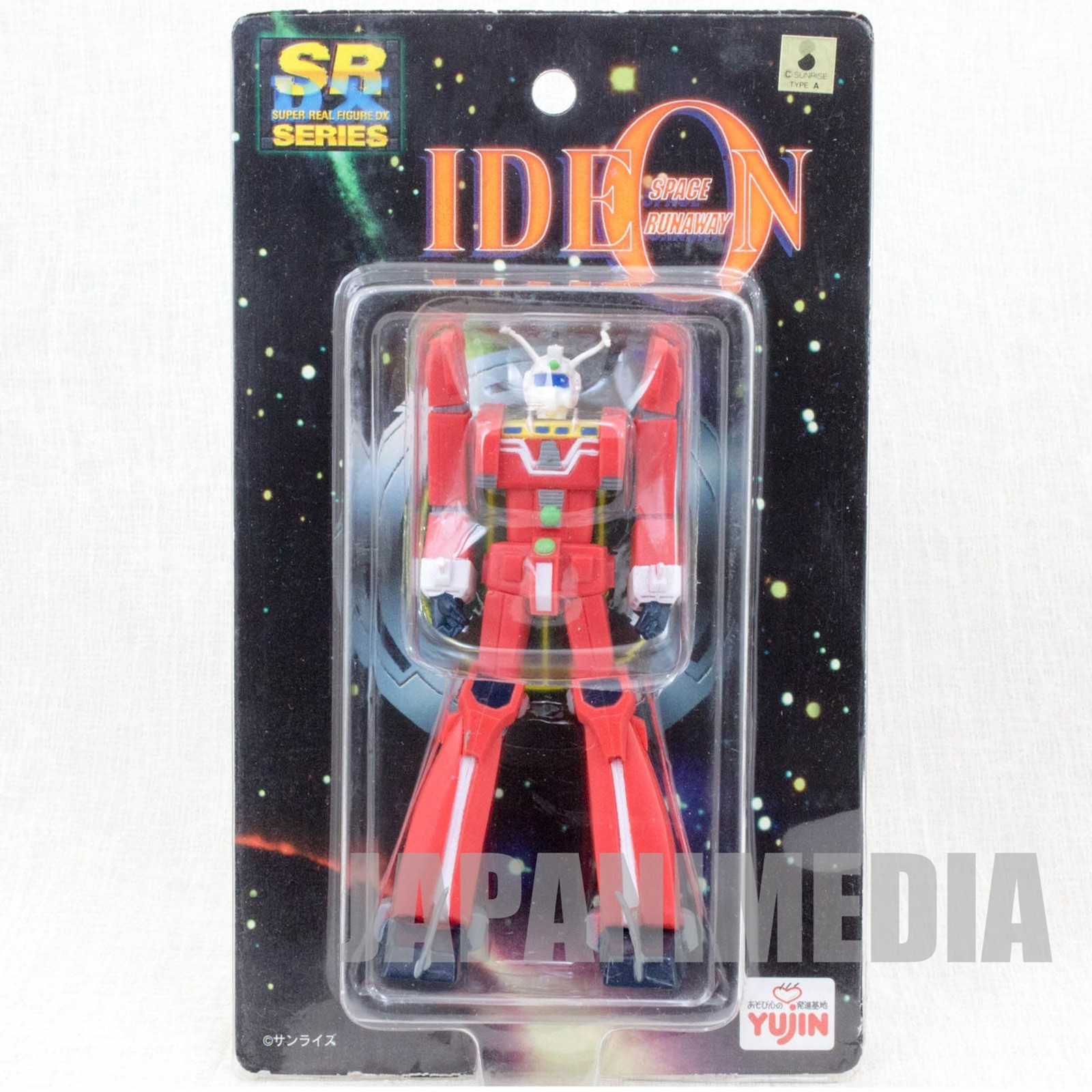 Space Runaway Ideon SR DX Figure Yuhin JAPAN ANIME MANGA