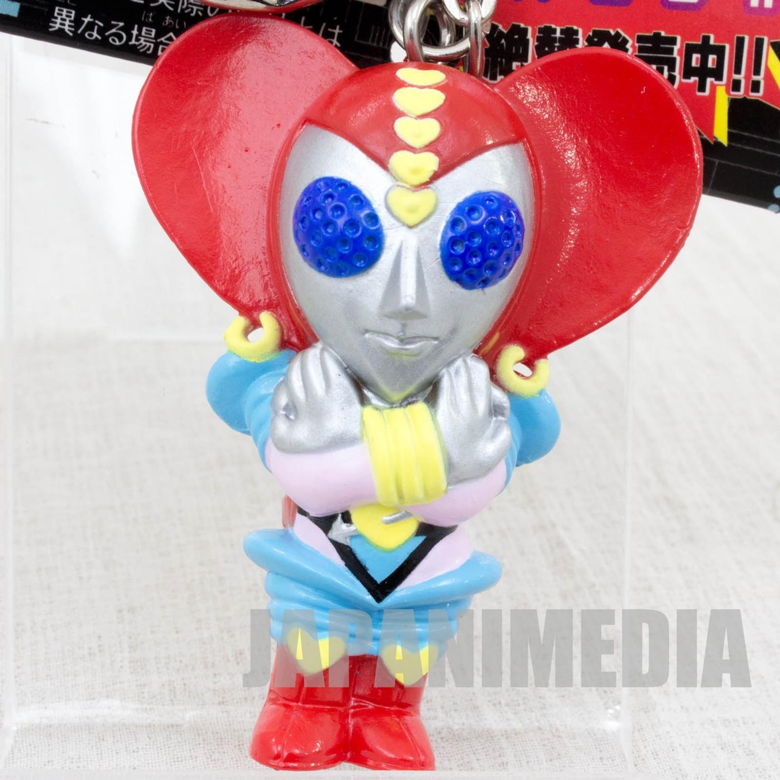 Kikaider 01 Bijinder Figure Key Chain Ishinomori Shotaro JAPAN ANIME TOKUSATSU