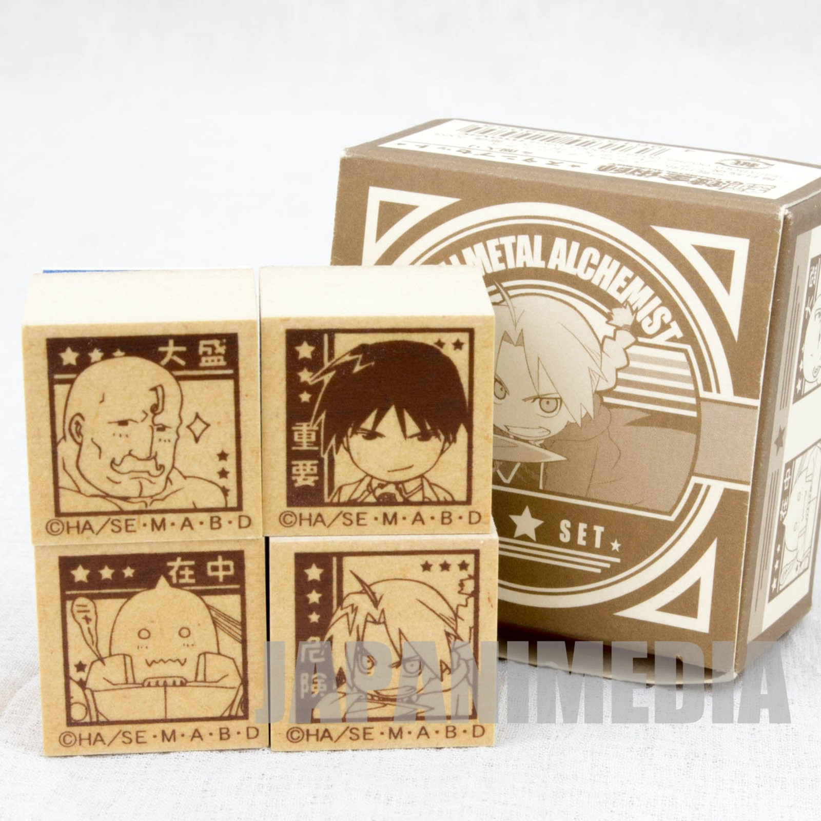FullMetal Alchemist Mini Stamp 4pc Set Movic JAPAN ANIME