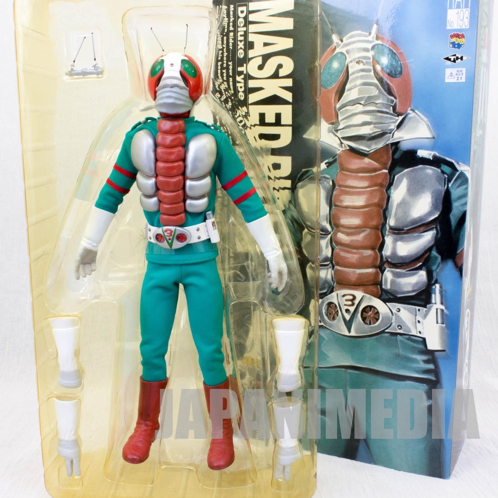 Kamen Rider V3 Real Action Heroes Deluxe Type 2004 Figure Medicom Toy