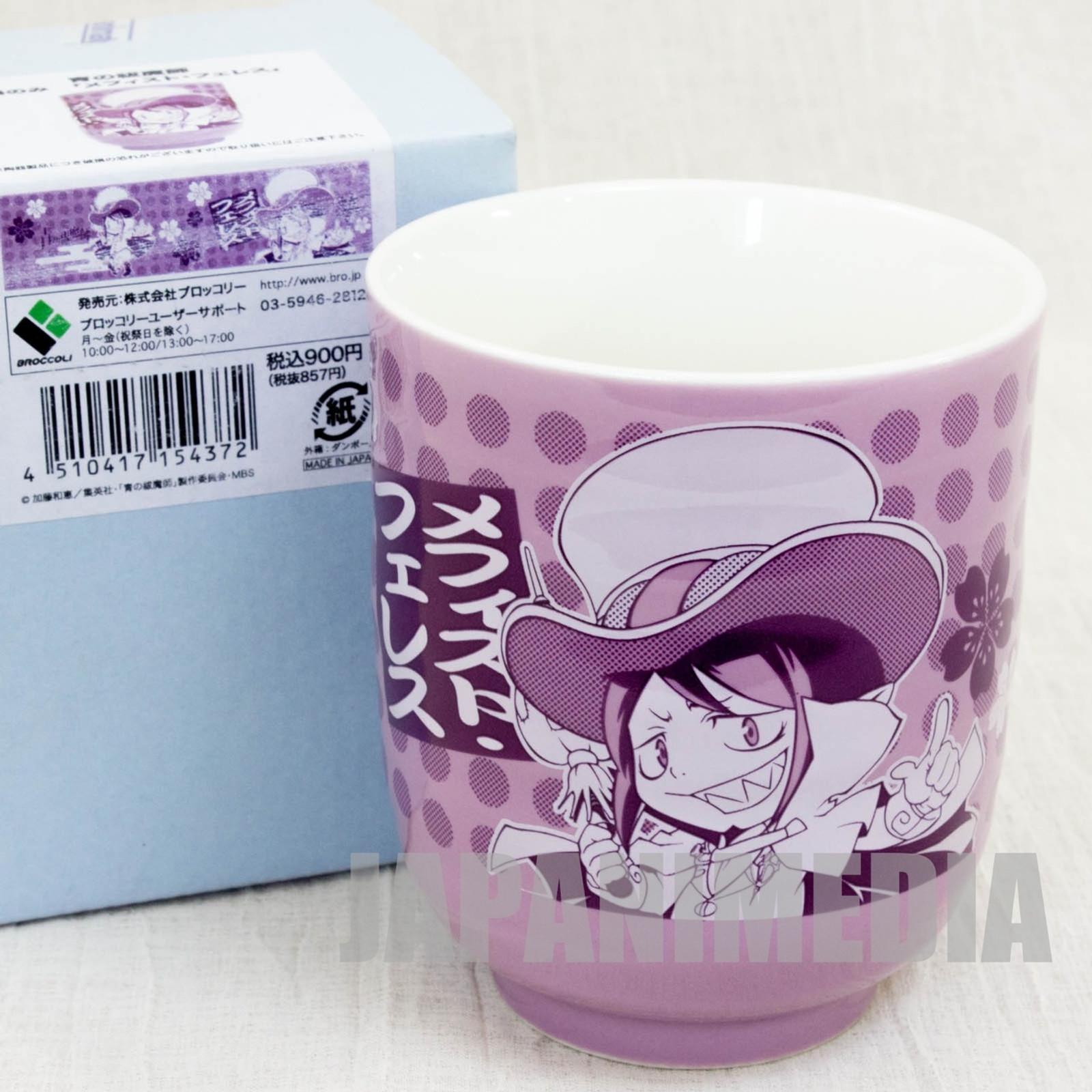 Blue Exorcist Mephisto Pheles Yunomi Japanese Tea Cup JAPAN ANIME MANGA