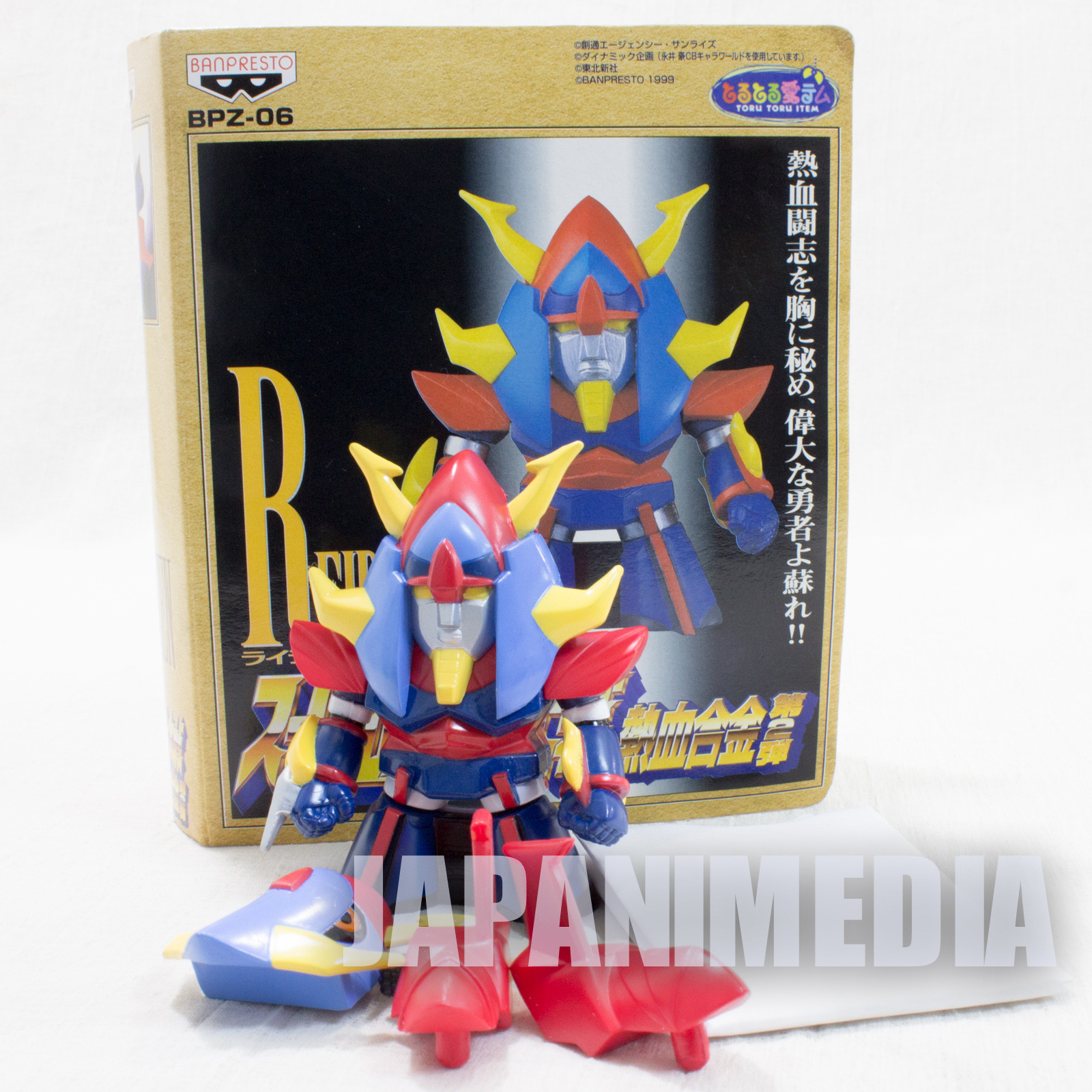 REIDEEN Super Robot Wars Nekketsu Gokin Figure Banpresto JAPAN ANIME