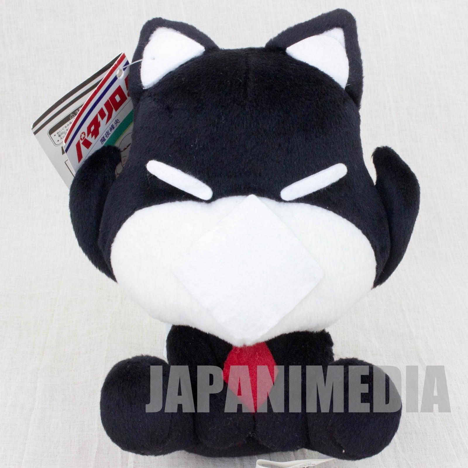 Retro Rare! Patalliro Kanja Neko Cat Plush Doll SK JAPAN ANIME MANGA