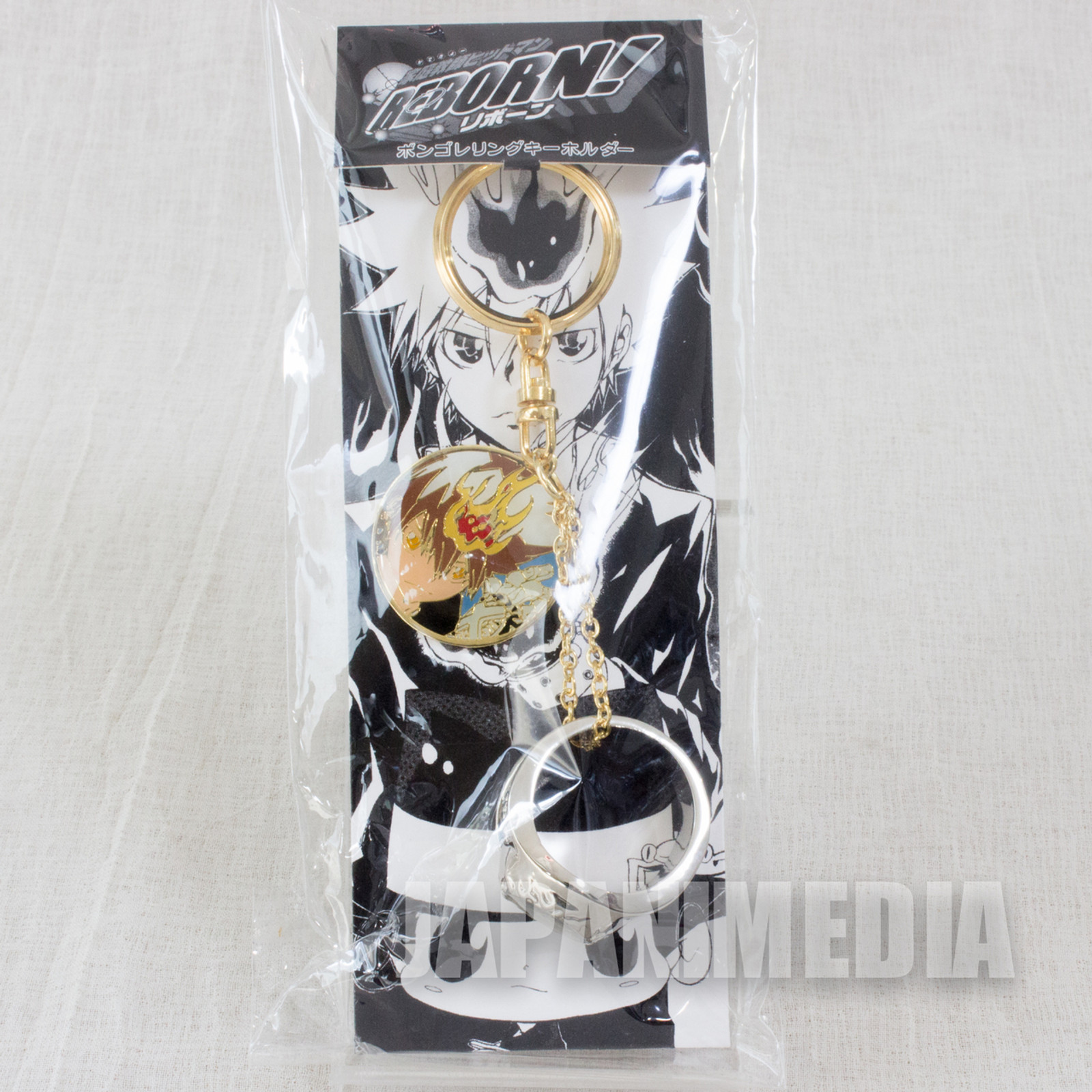 Katekyo Hitman REBORN! Tsuna Sawada Vongola Ring Key Chain JAPAN ANIME MANGA SHONEN JUMP