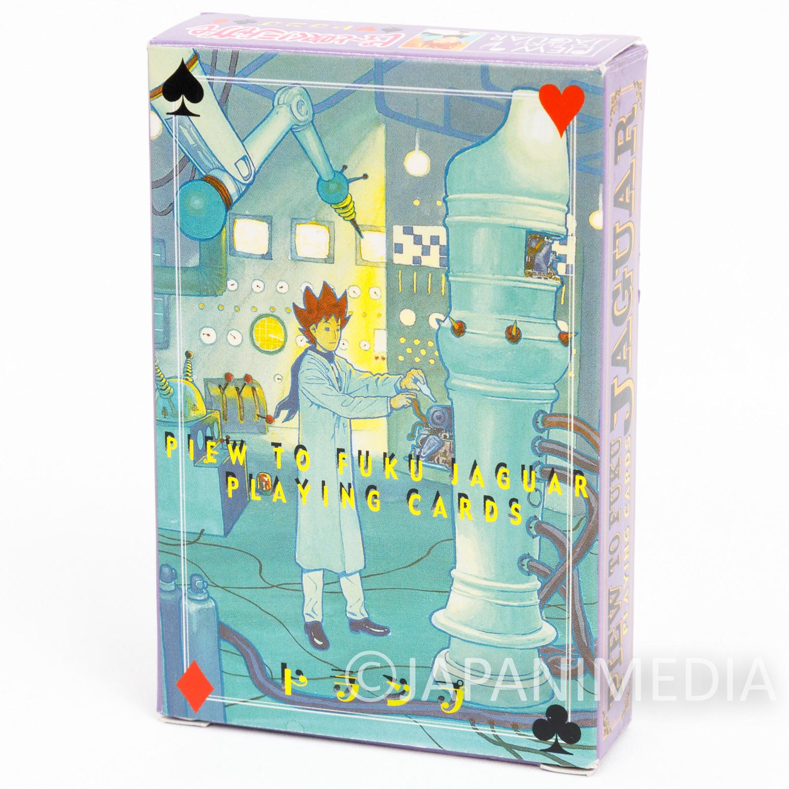 RARE! Pyu to Fuku! Jaguar Trump Playing Cards Jump Festa 2004 JAPAN ANIME